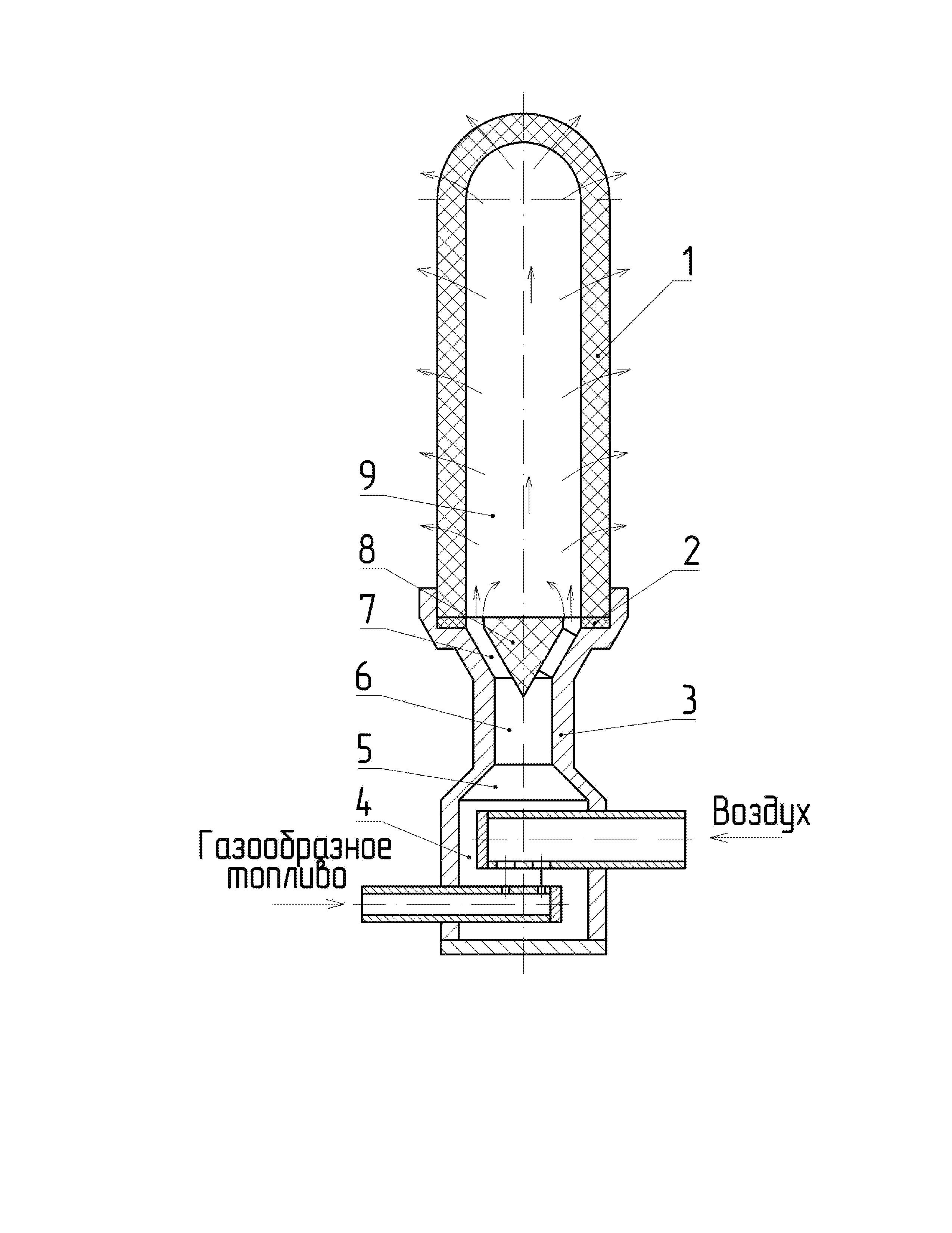 Радиационная газовая горелка
