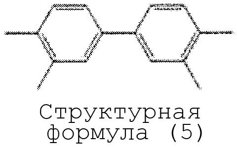 Волокно-предшественник для углеродных волокон, углеродное волокно и способ получения углеродного волокна