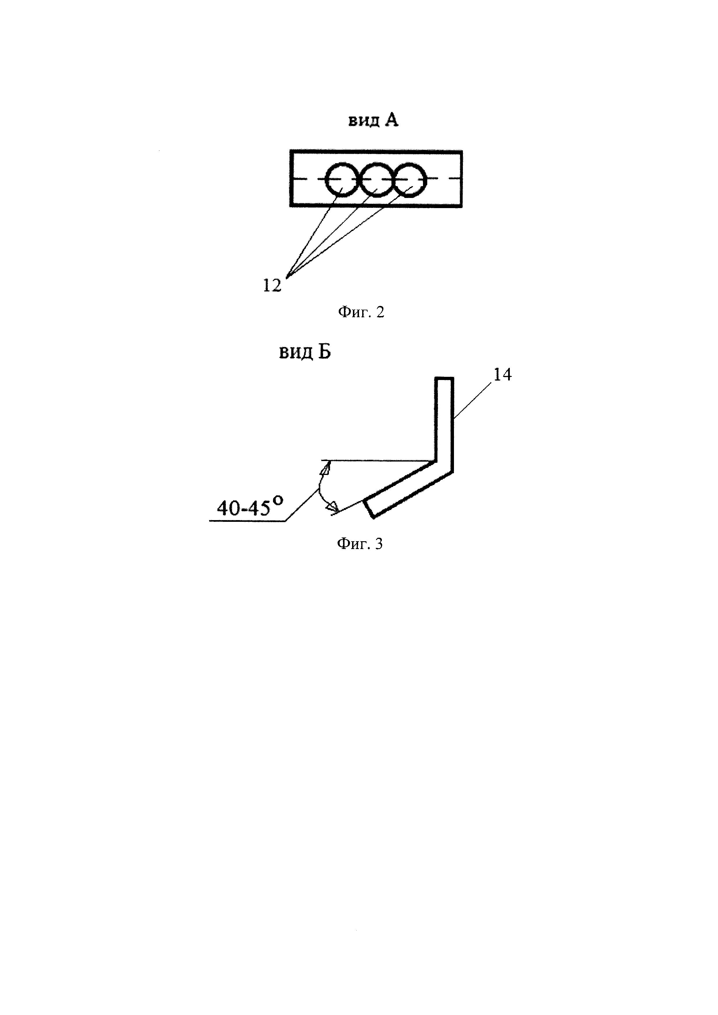 Воздушно-решетная зерноочистительная машина