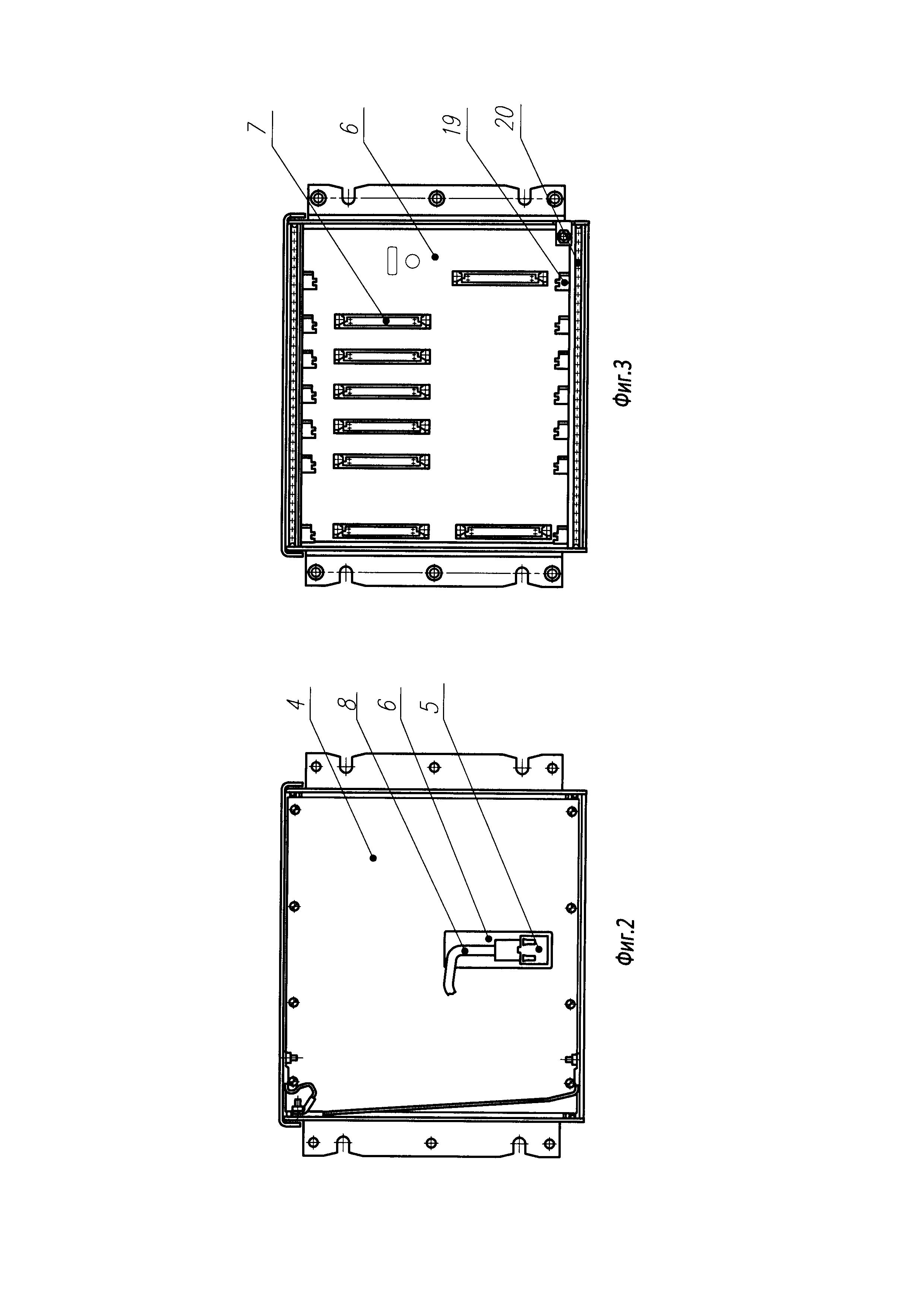 Устройство релейной защиты и автоматики (варианты)