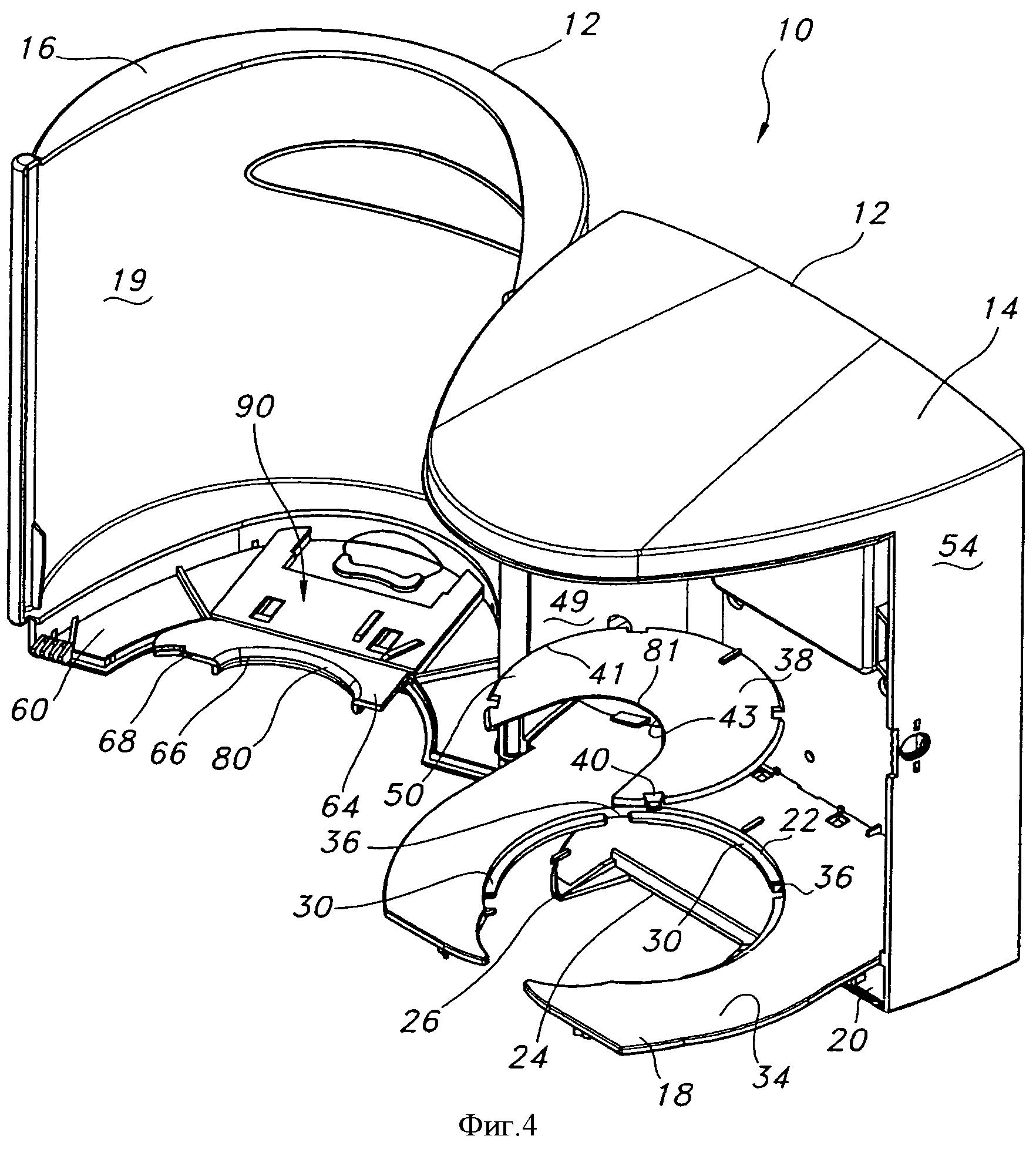 Выдачное устройство для листового материала