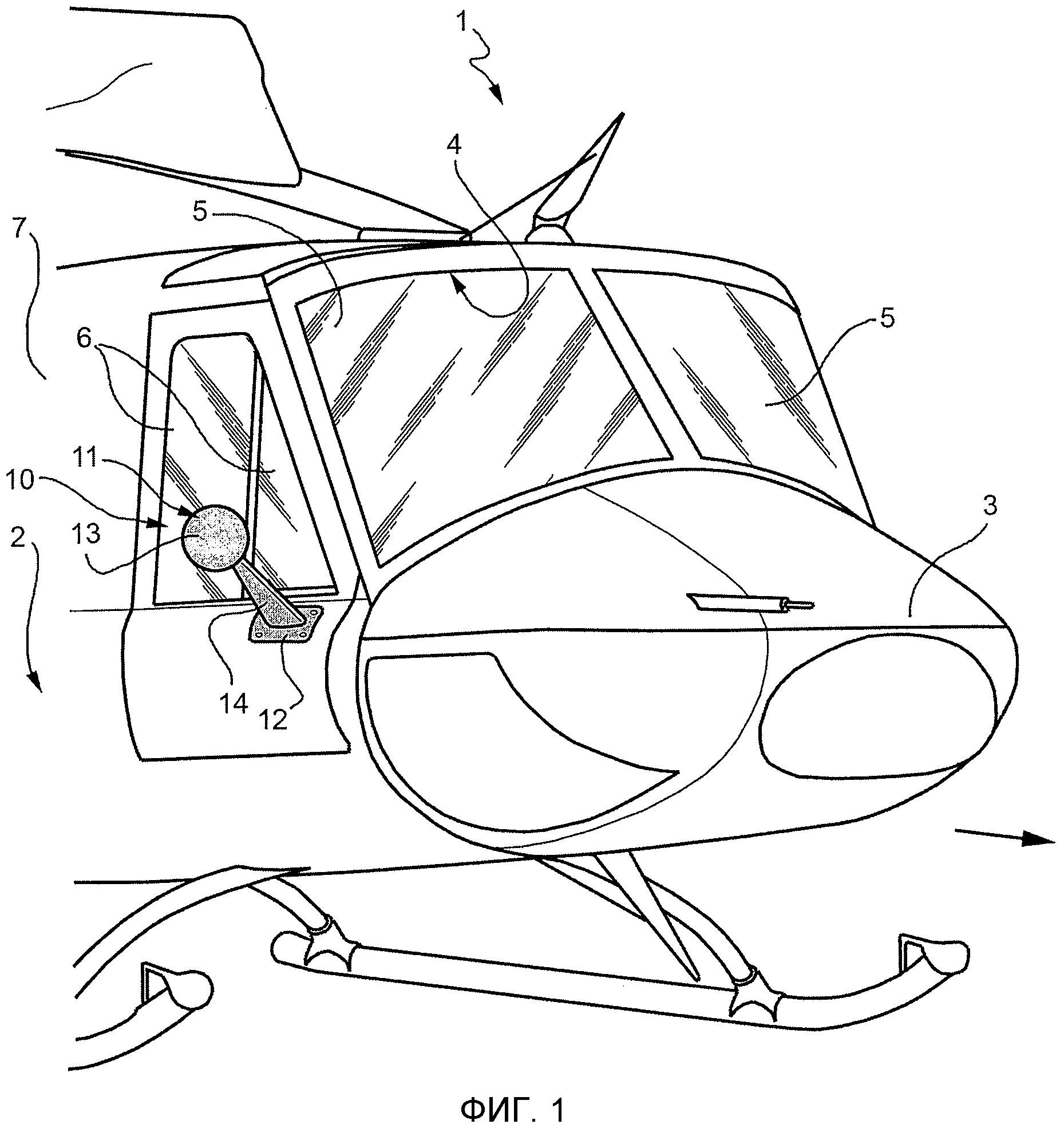 Летательный аппарат