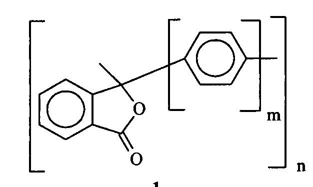Способ получения 4,4-диметил-1,3-диоксана