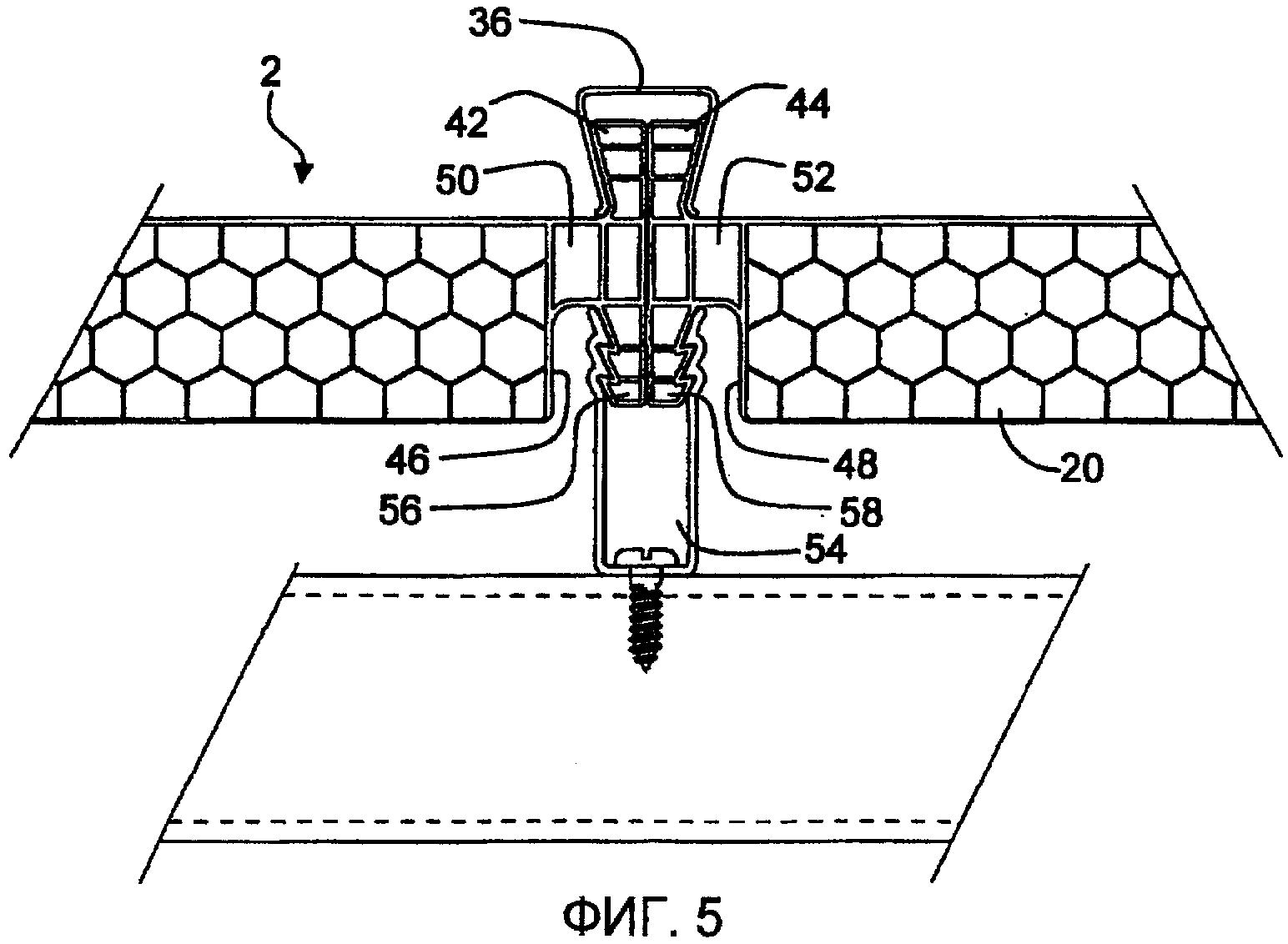 Модульные щитовые элементы строительного назначения