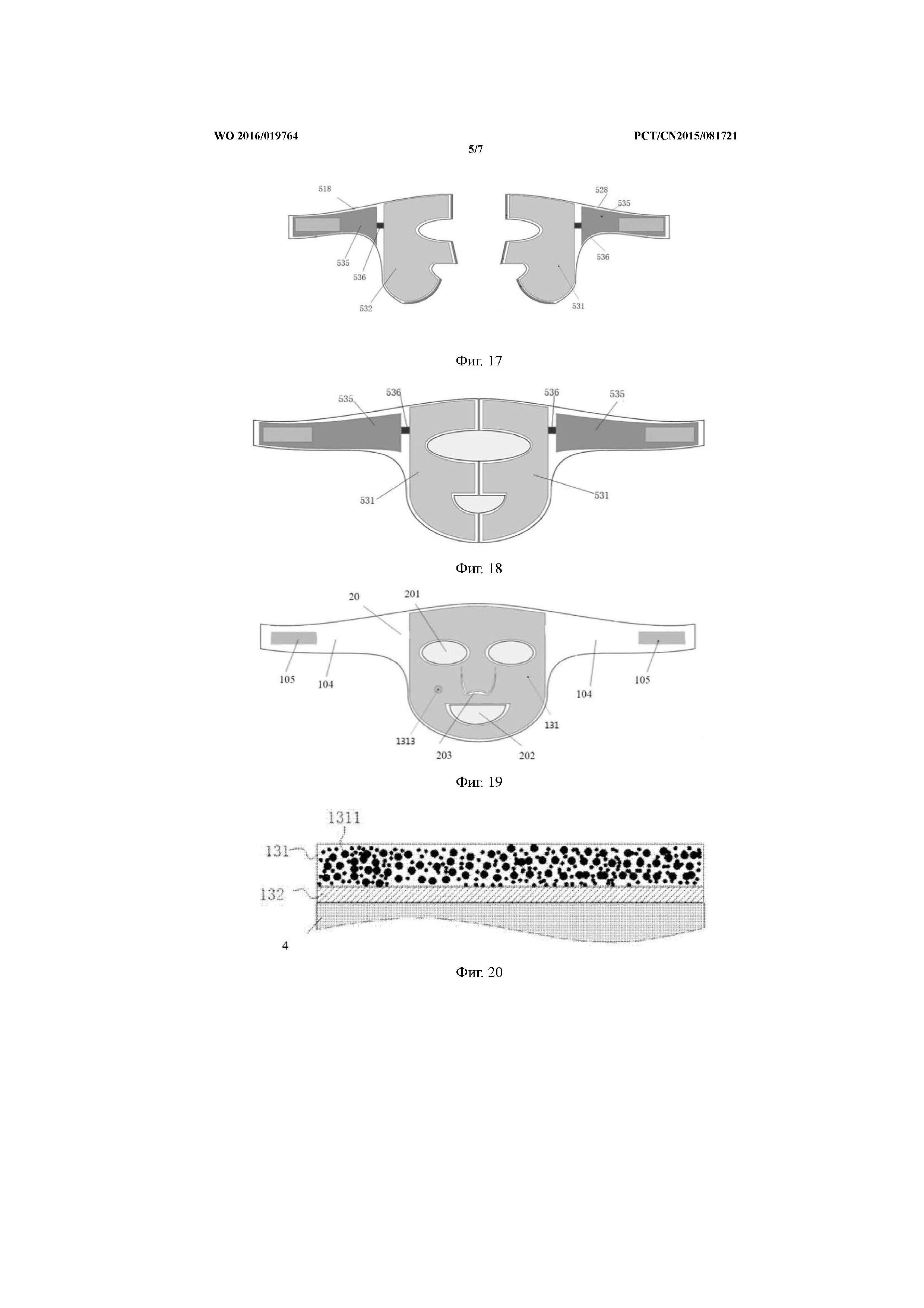 Многофункциональная пленка с саморегулированием температуры и изготовленные из нее маска для лица и маска для глаз