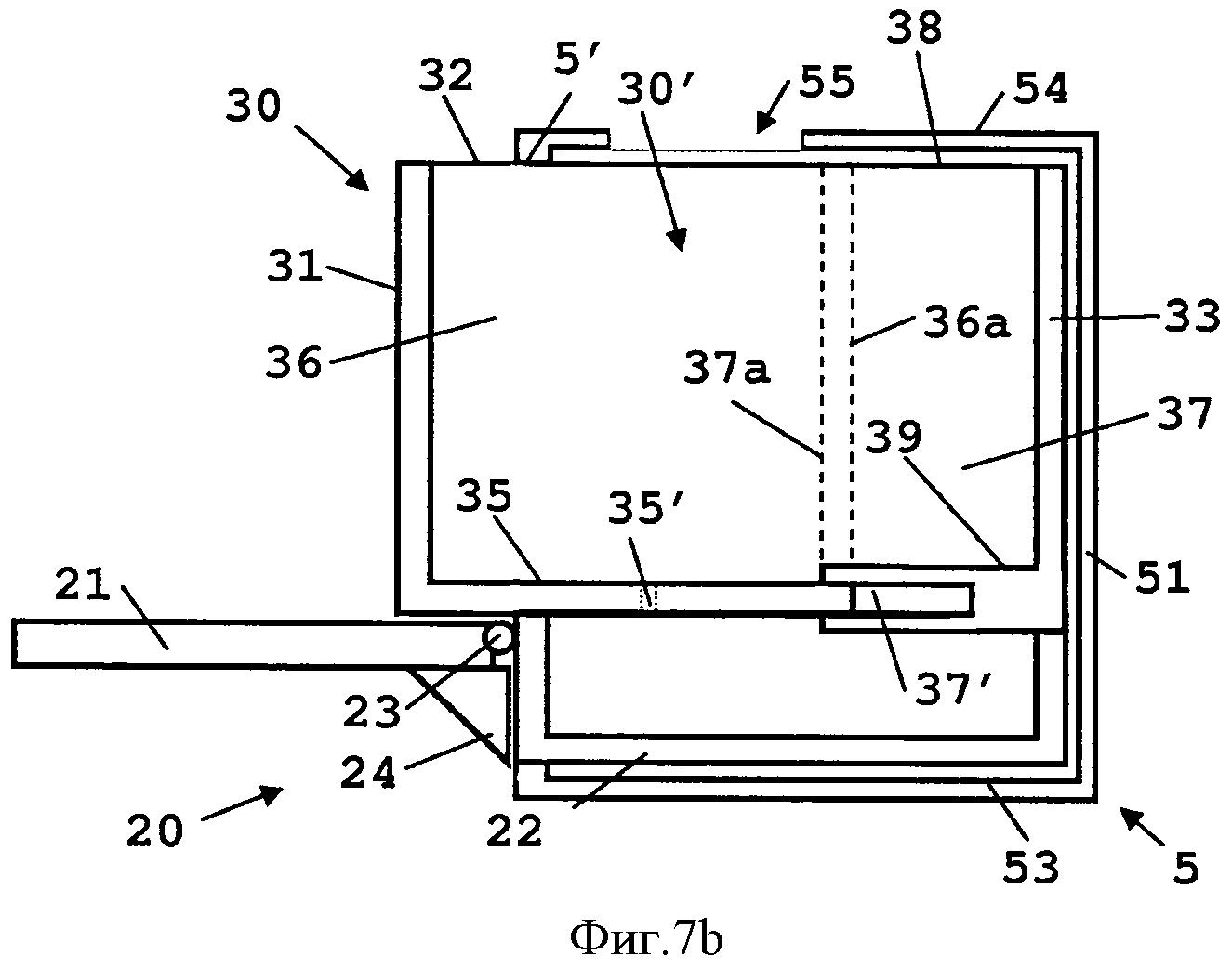 Приемник использованных капсул или контейнеров машин для приготовления жидкой пищи или напитков