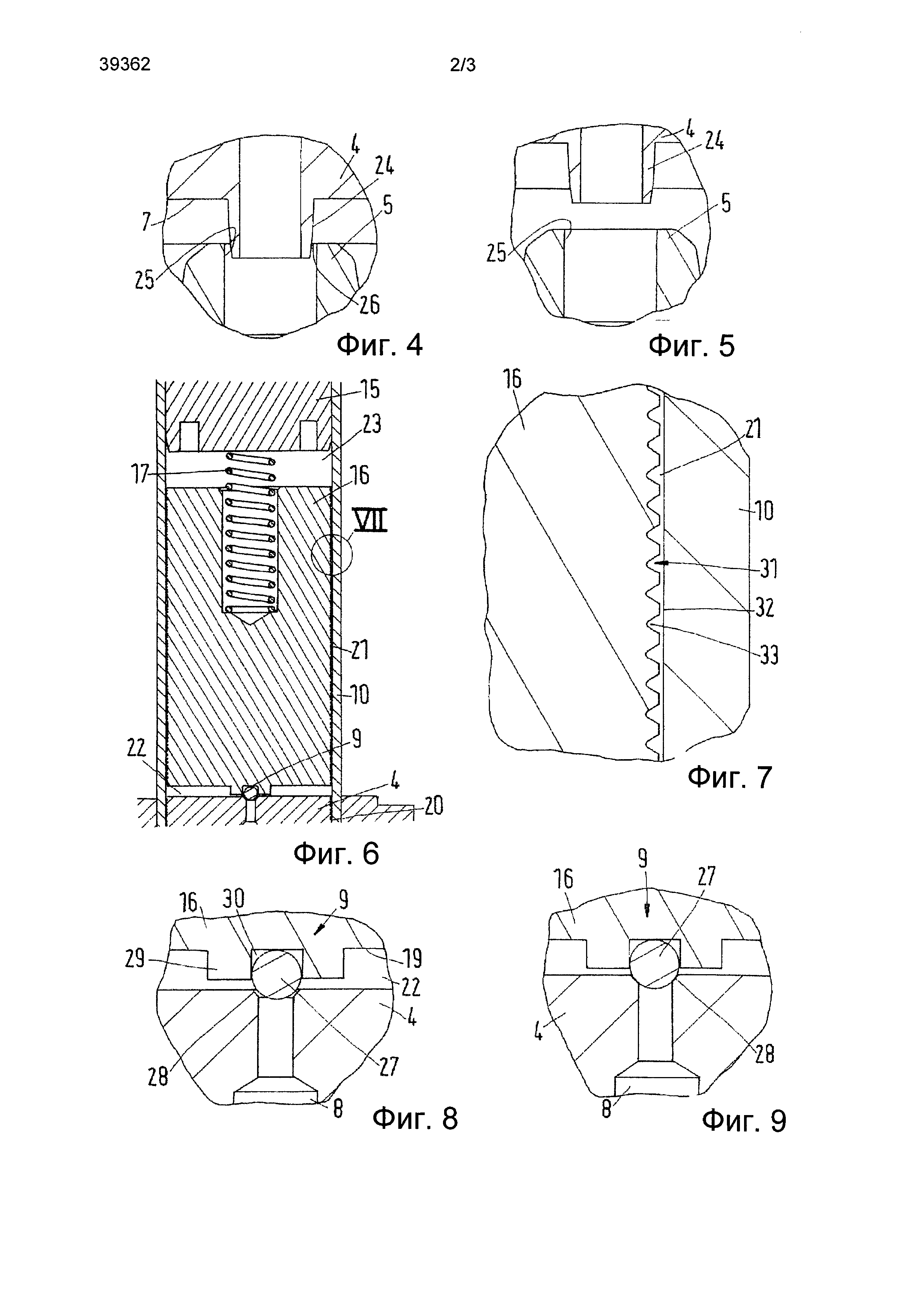 Электромагнитный клапан