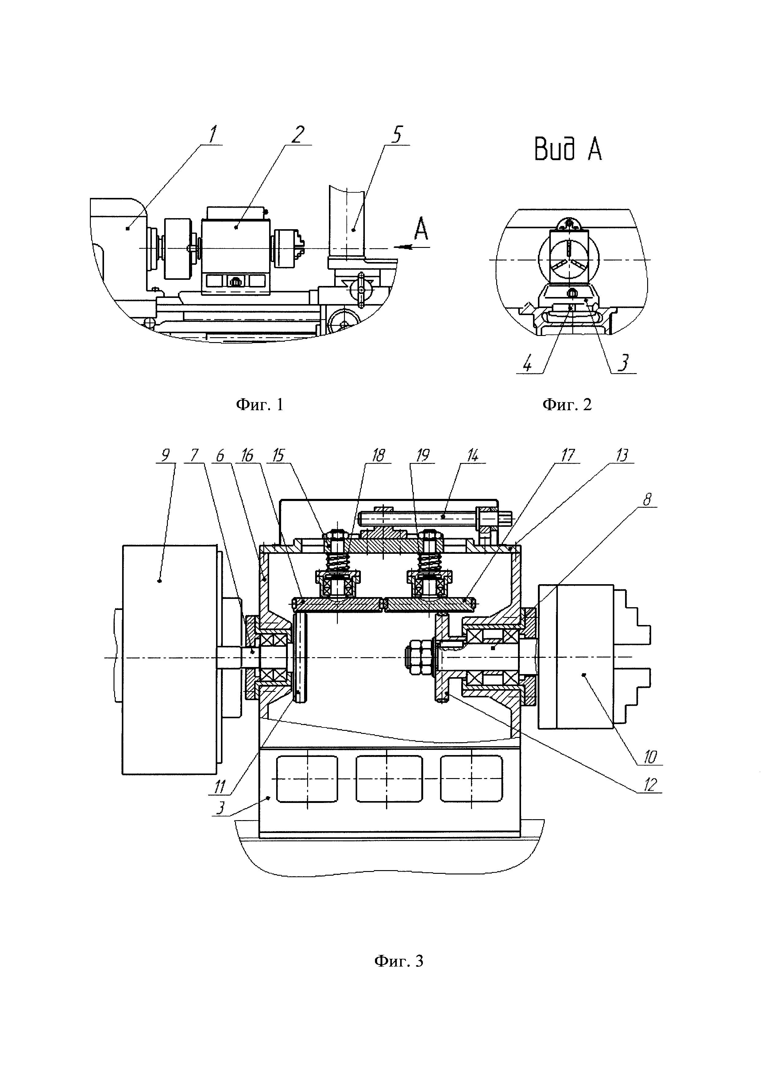 Устройство для наплавки цилиндрических деталей на токарном станке