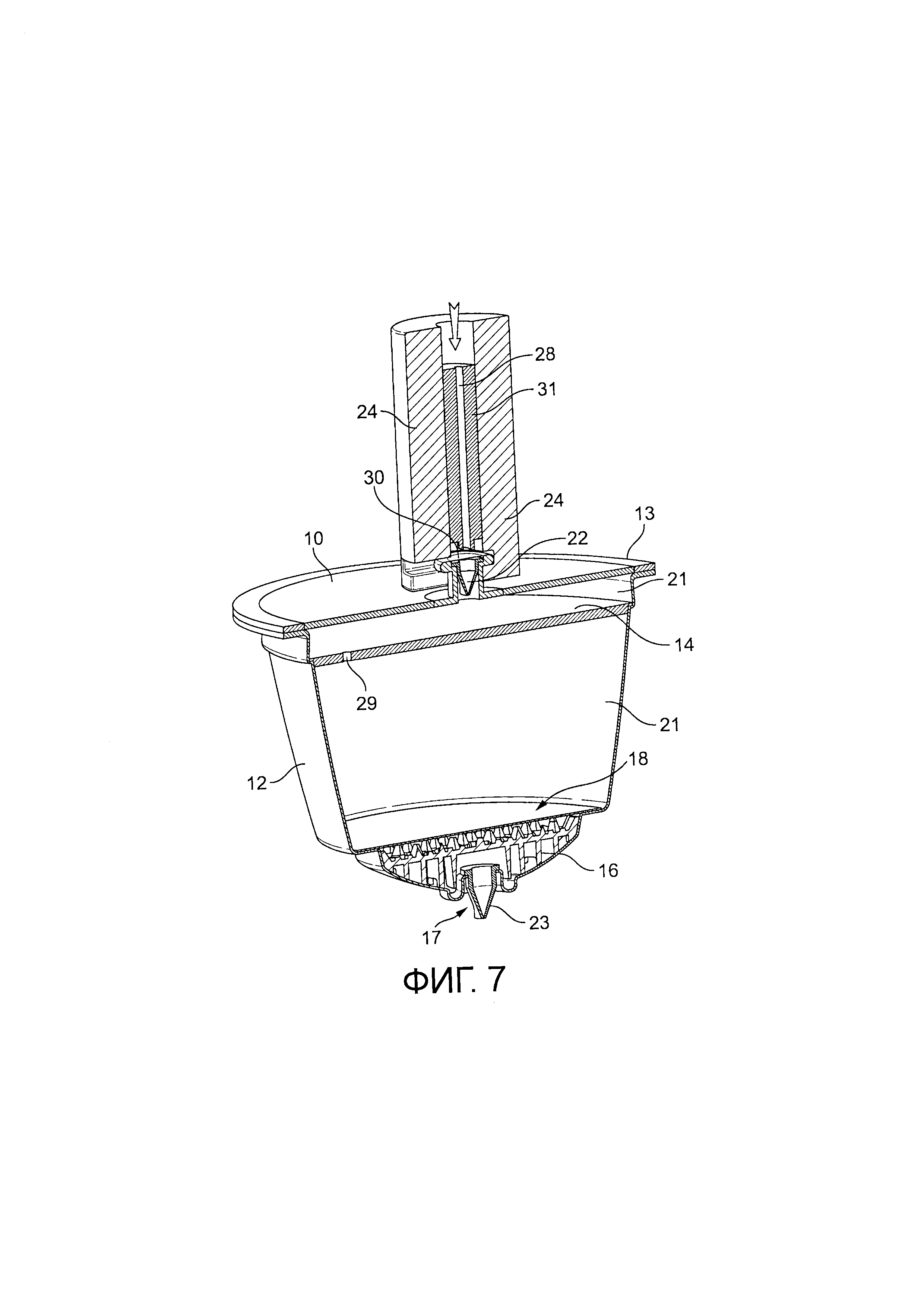 Капсула для приготовления напитка