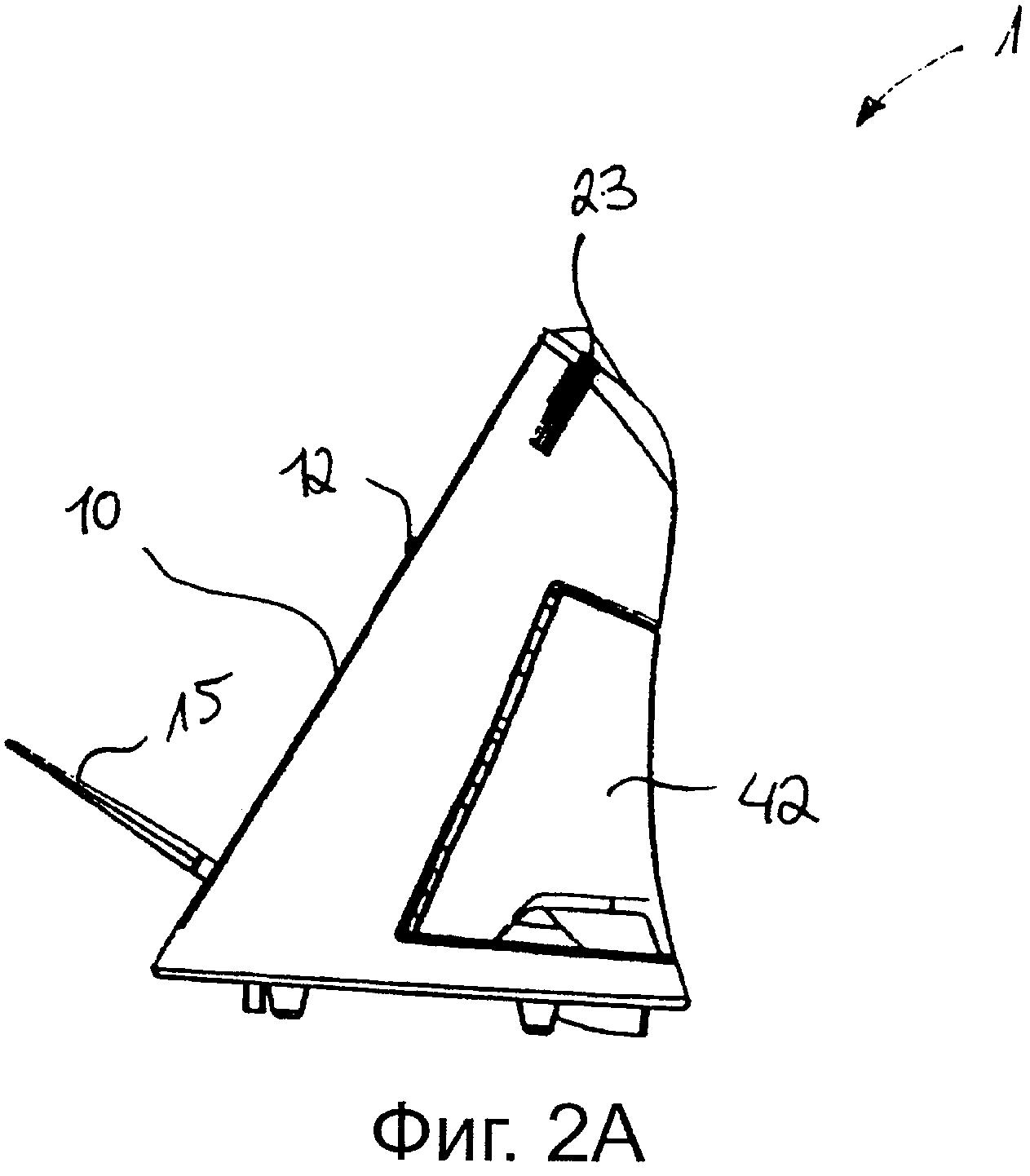 Машина для приготовления напитков, содержащая устройство считывания карт