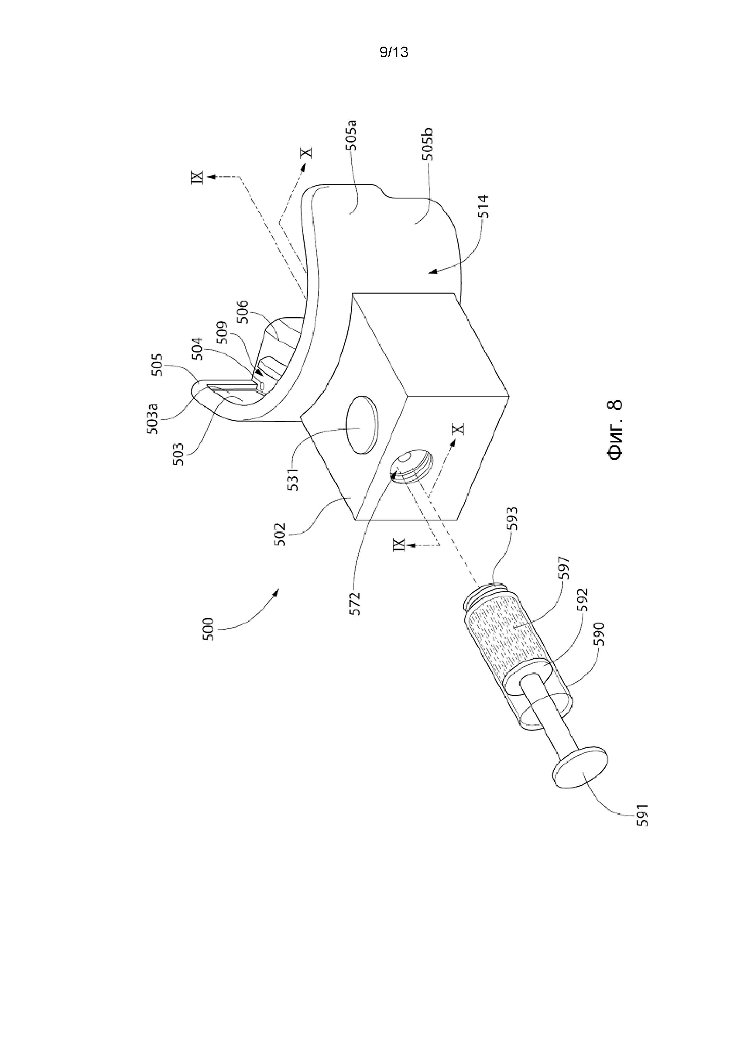 Система для обработки полости рта