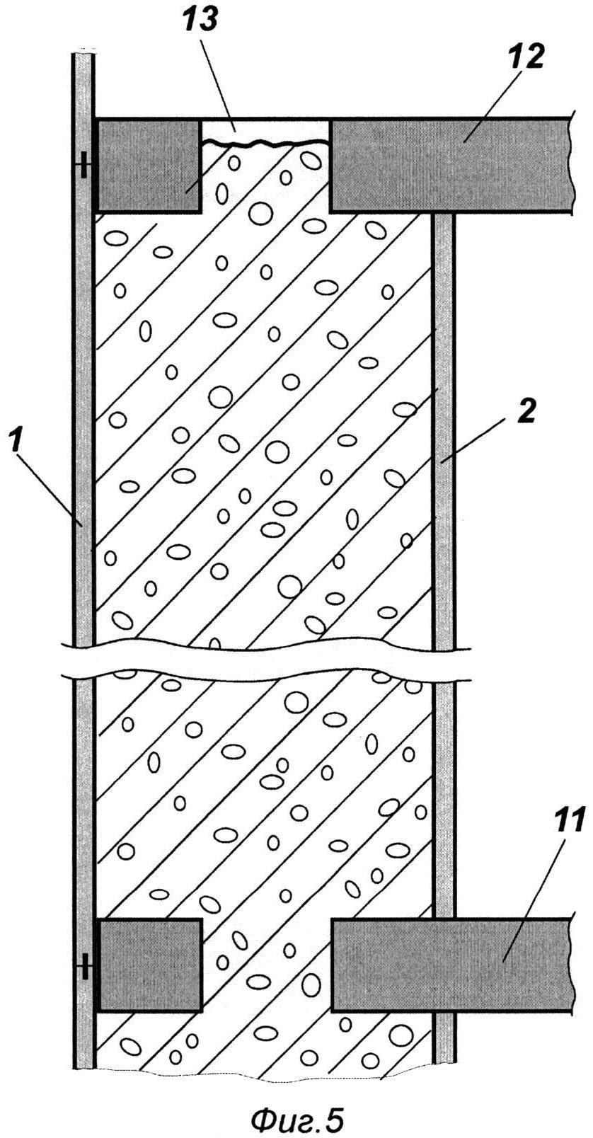 Комплект несъемной опалубки, способ ее сборки и способ возведения монолитных стен здания и сооружения в несъемной опалубке из модульных элементов