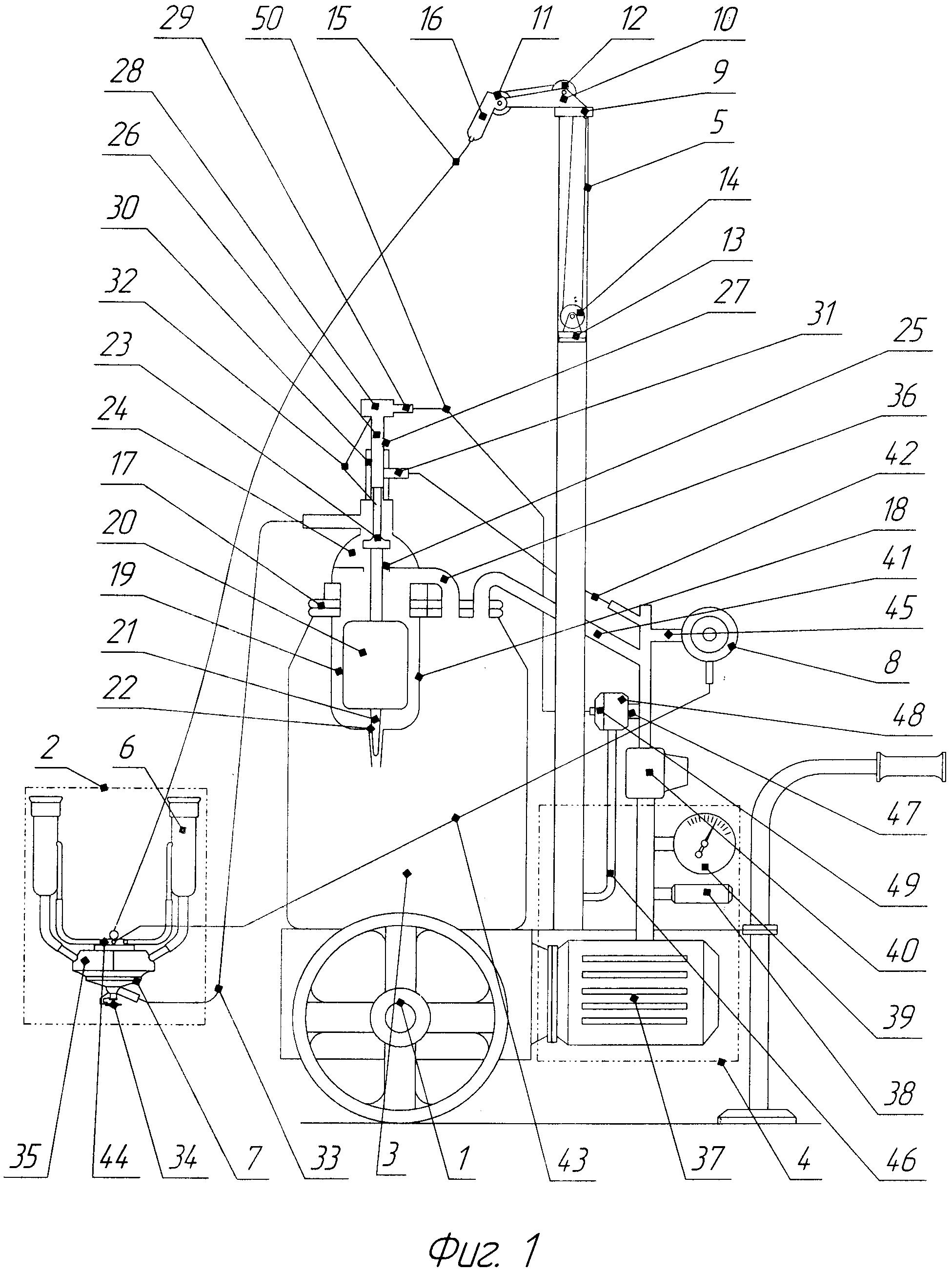 Доильный агрегат