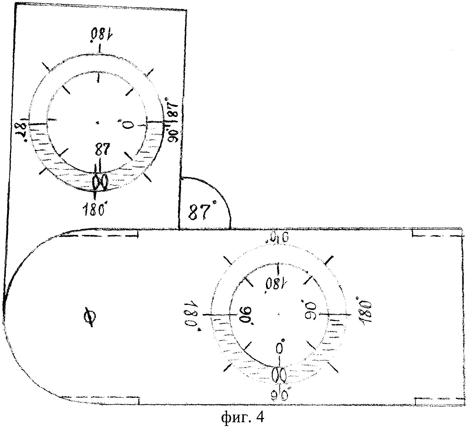 Устройство для измерения угла отклонения от горизонтали