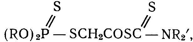 Способ получения производных дитиофосфорных кислот
