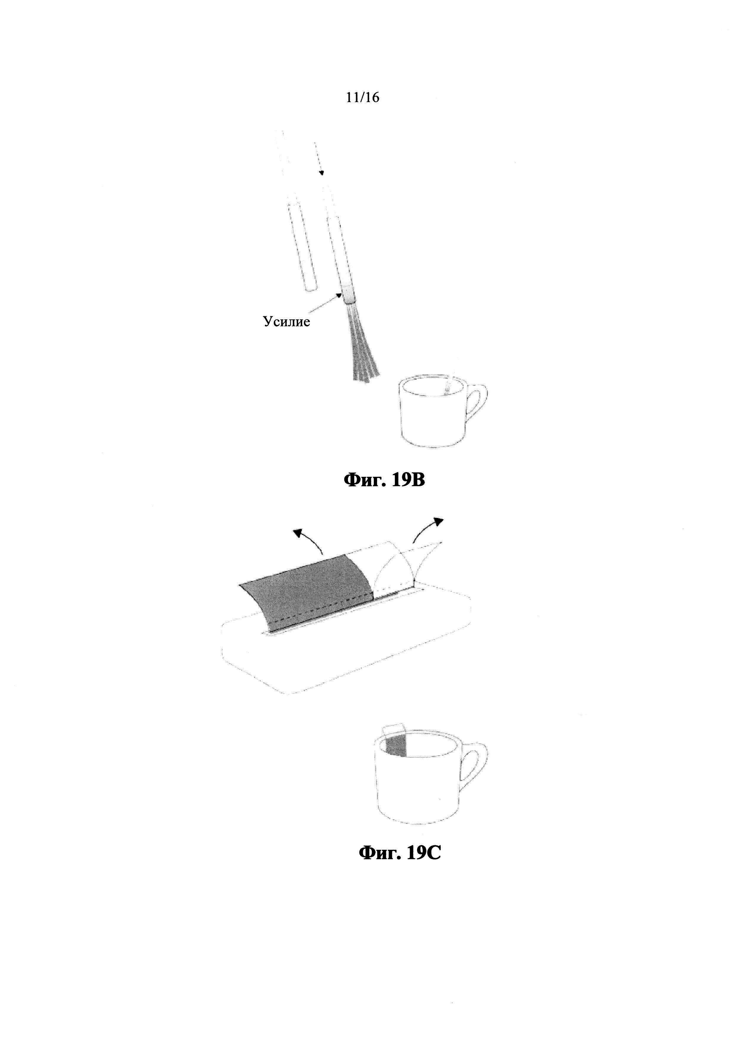 Композиция для получения чайного напитка или травяного и растительного отваров