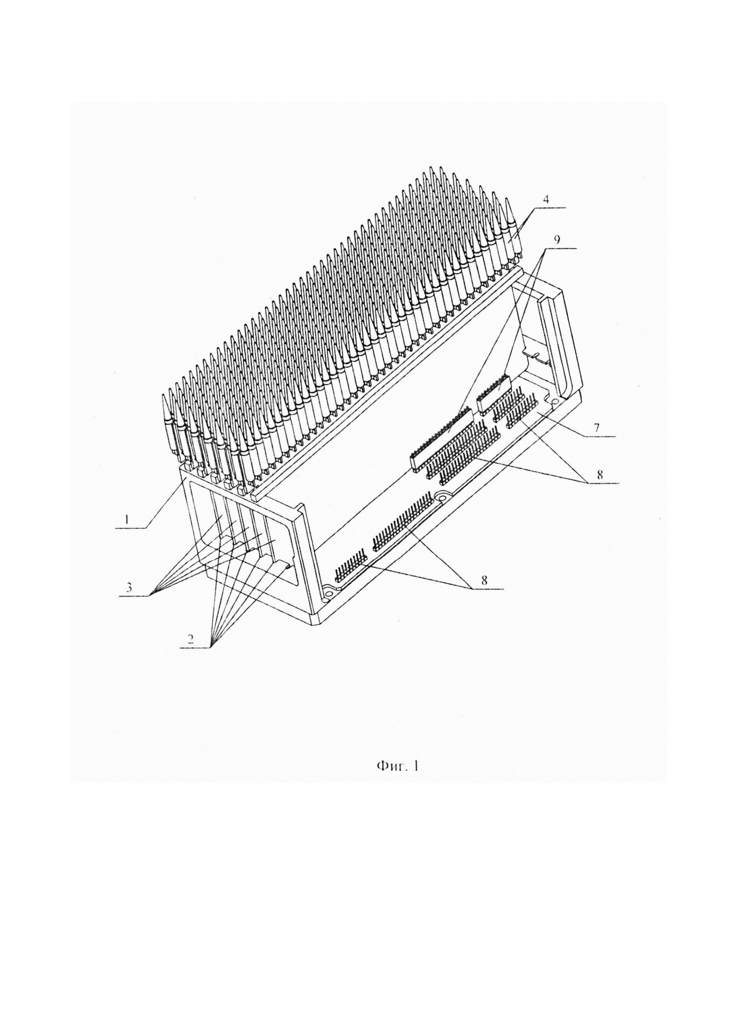 Модуль фазированной антенной решетки