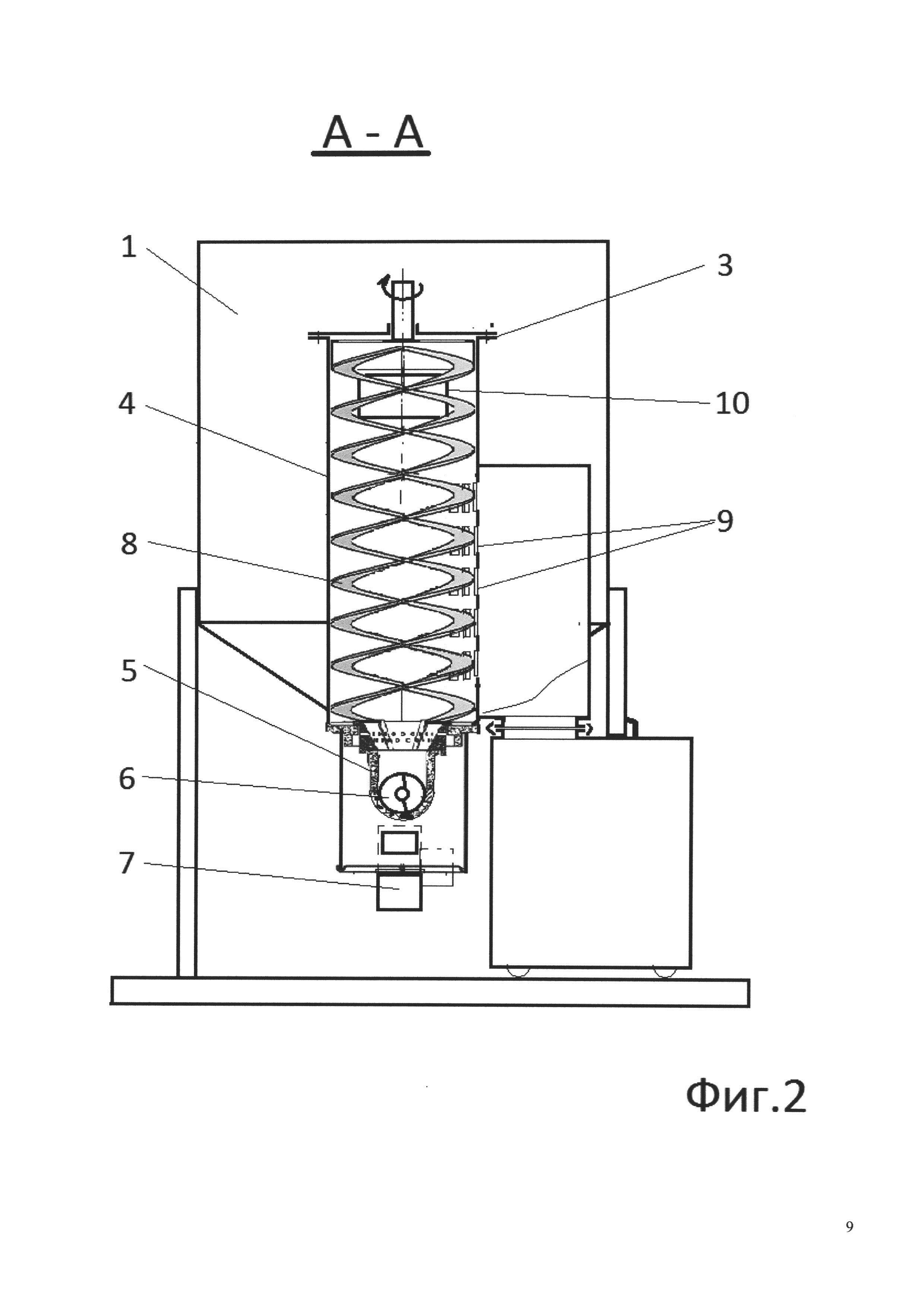 Способ газификации твердых видов топлива в газогенераторе и устройство реактора для осуществления способа