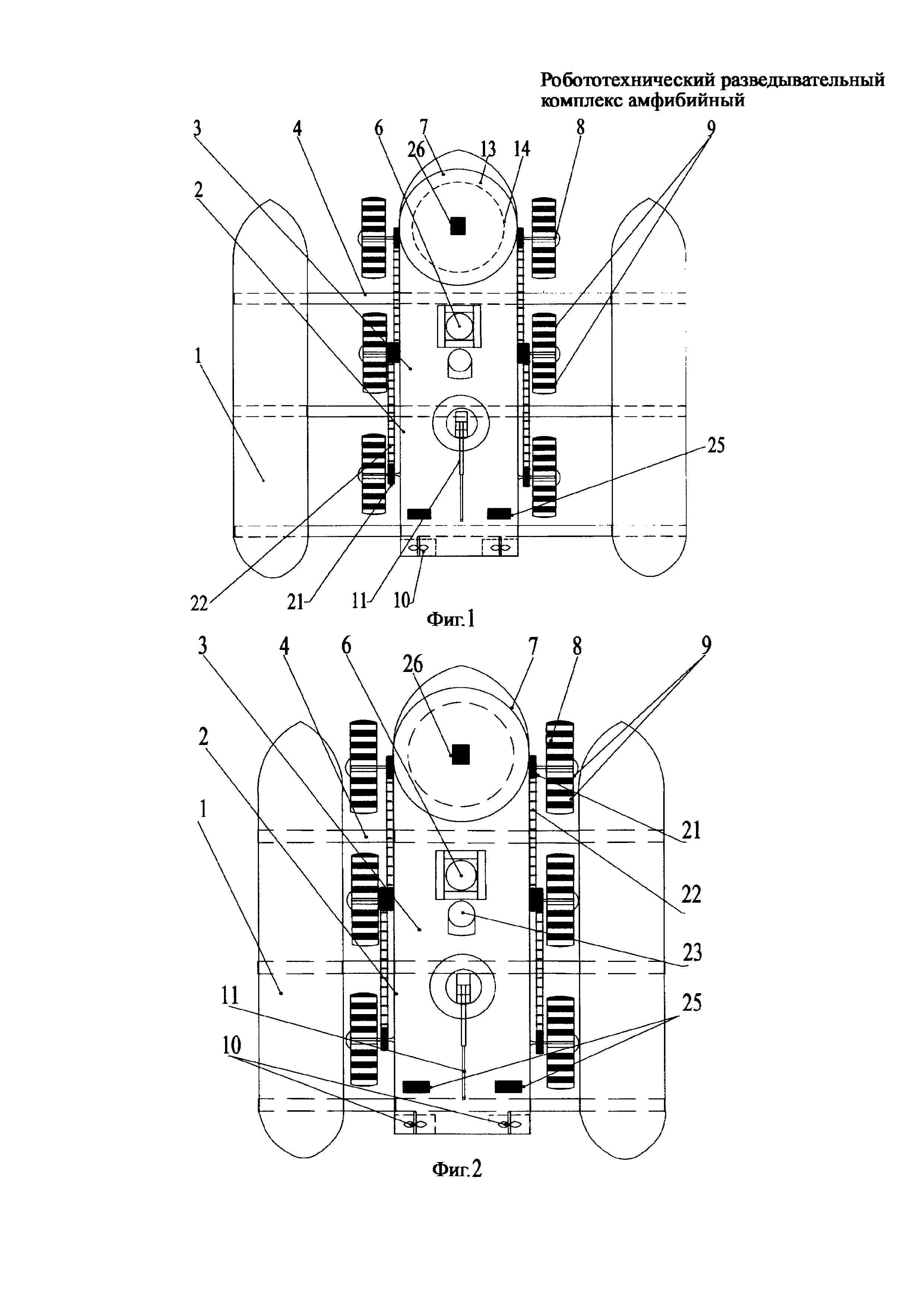Робототехнический разведывательный комплекс амфибийный
