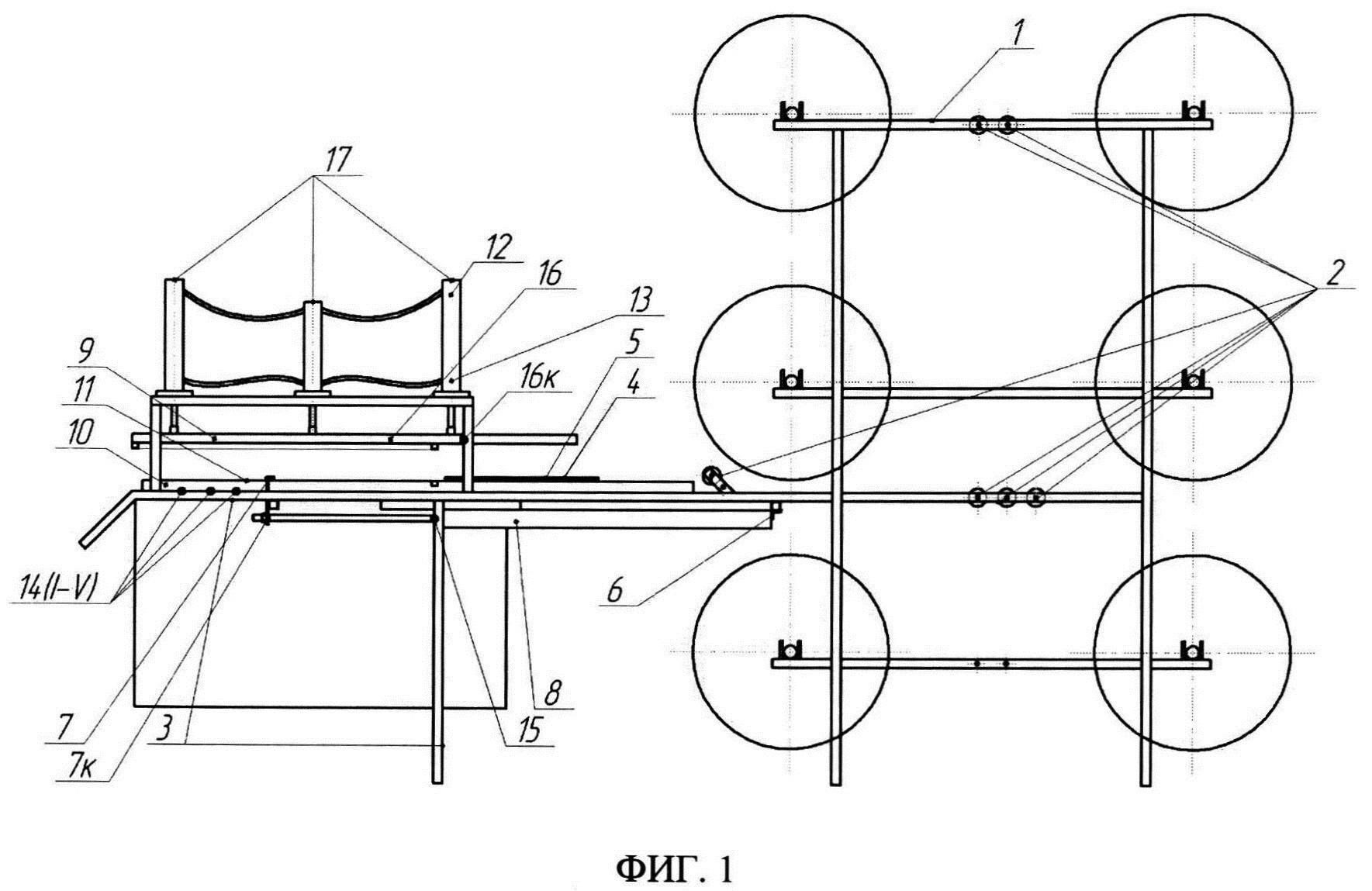 Устройство для изготовления заготовок термопластичных мешков для пылесосов и способ изготовления заготовок термопластичных мешков для пылесосов, осуществляемый на нем