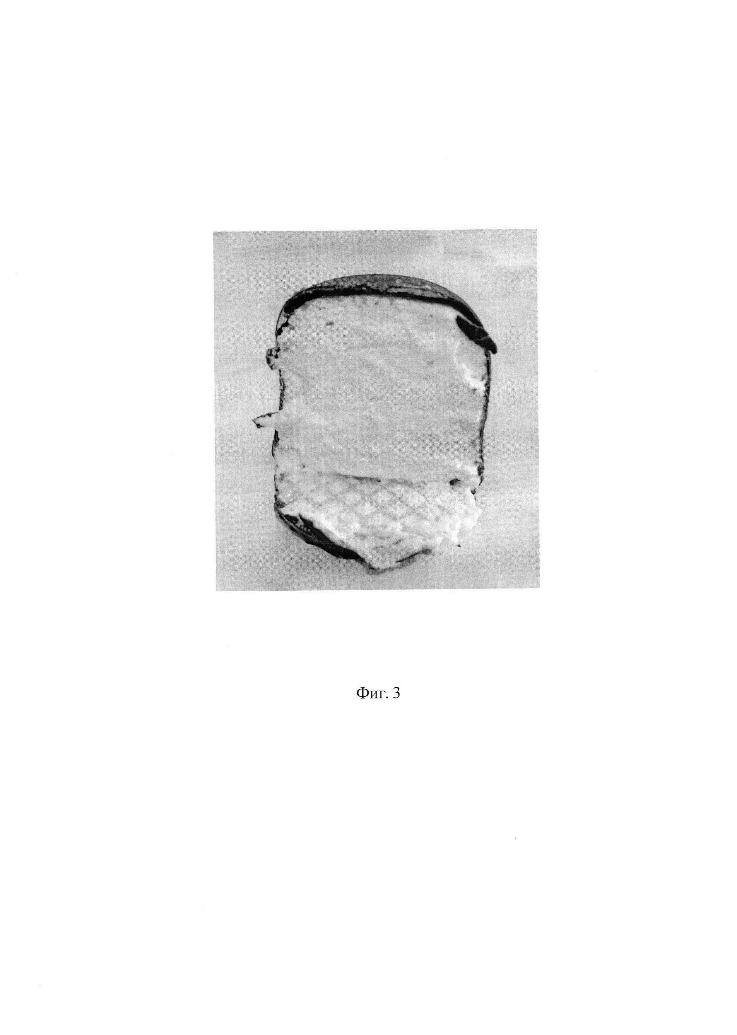 Кондитерское изделие и способ его приготовления