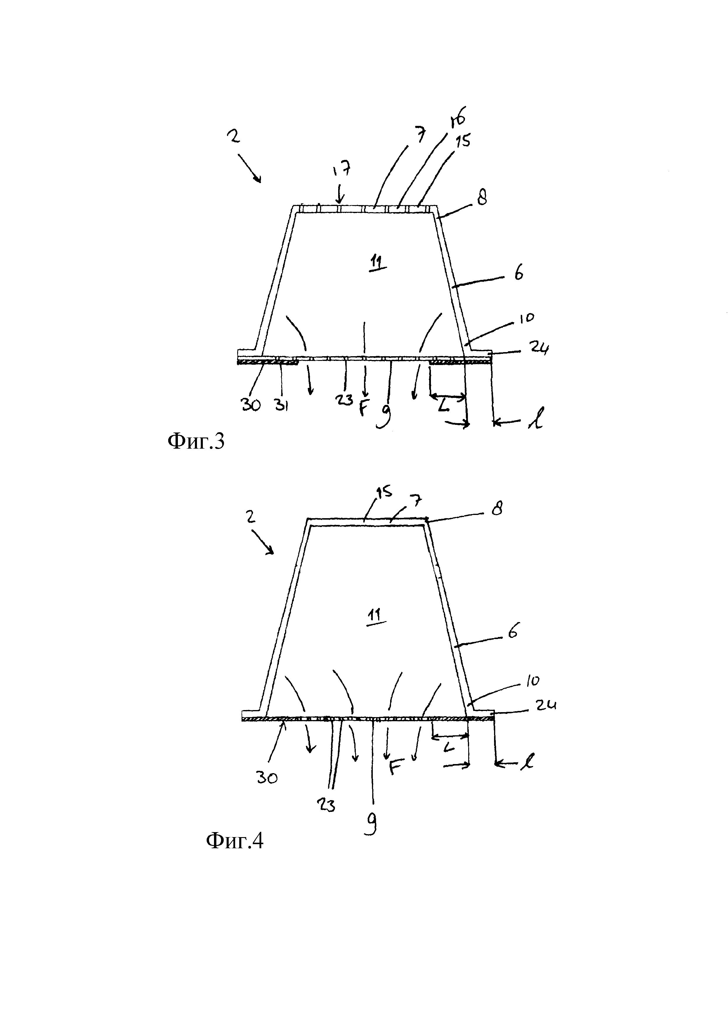Система, капсула и способ приготовления напитка