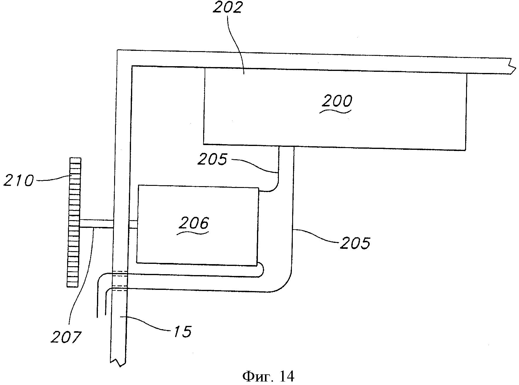 Электромеханическое выдачное устройство
