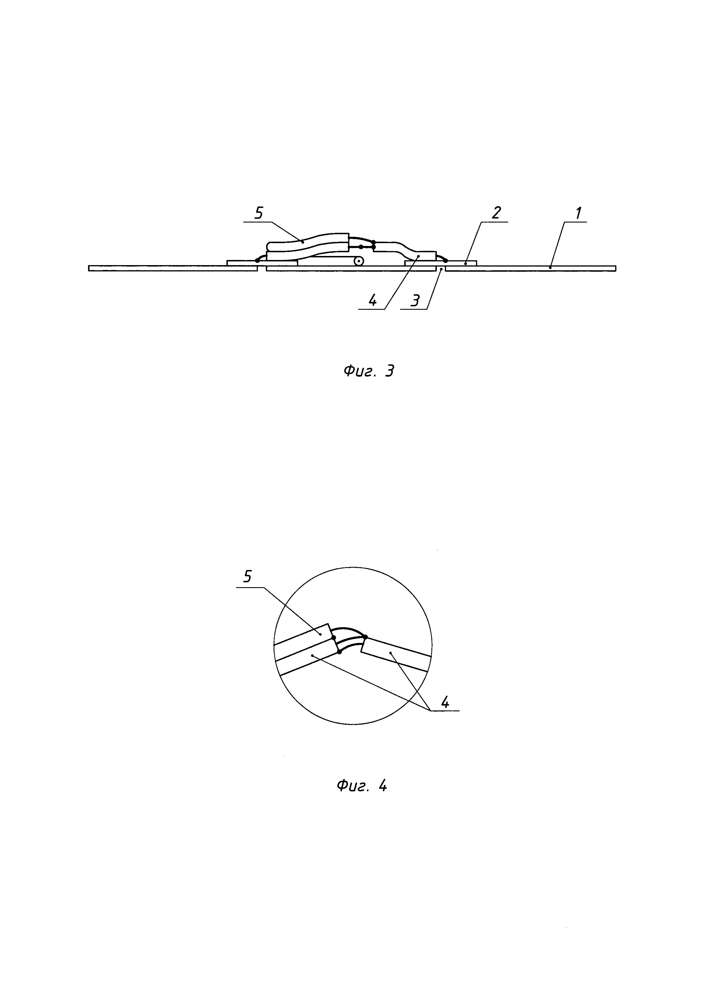 Симметричный вибратор