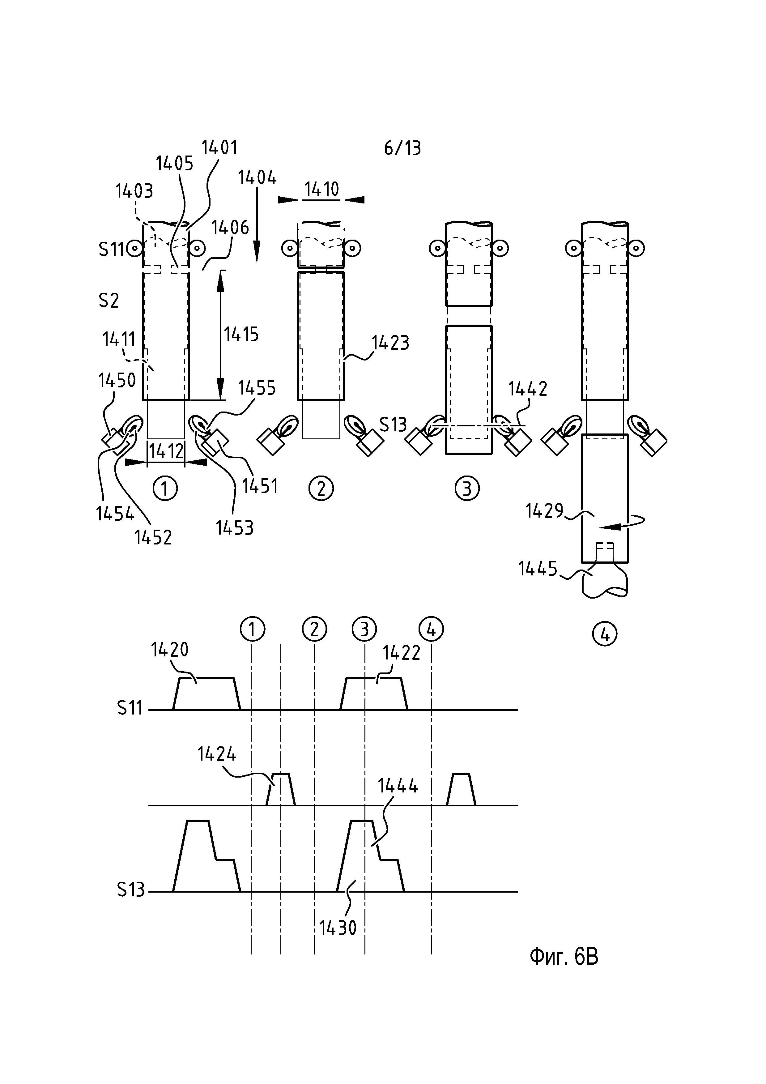 Устройство для нанесения рукава и способ расположения трубчатых рукавов вокруг контейнеров