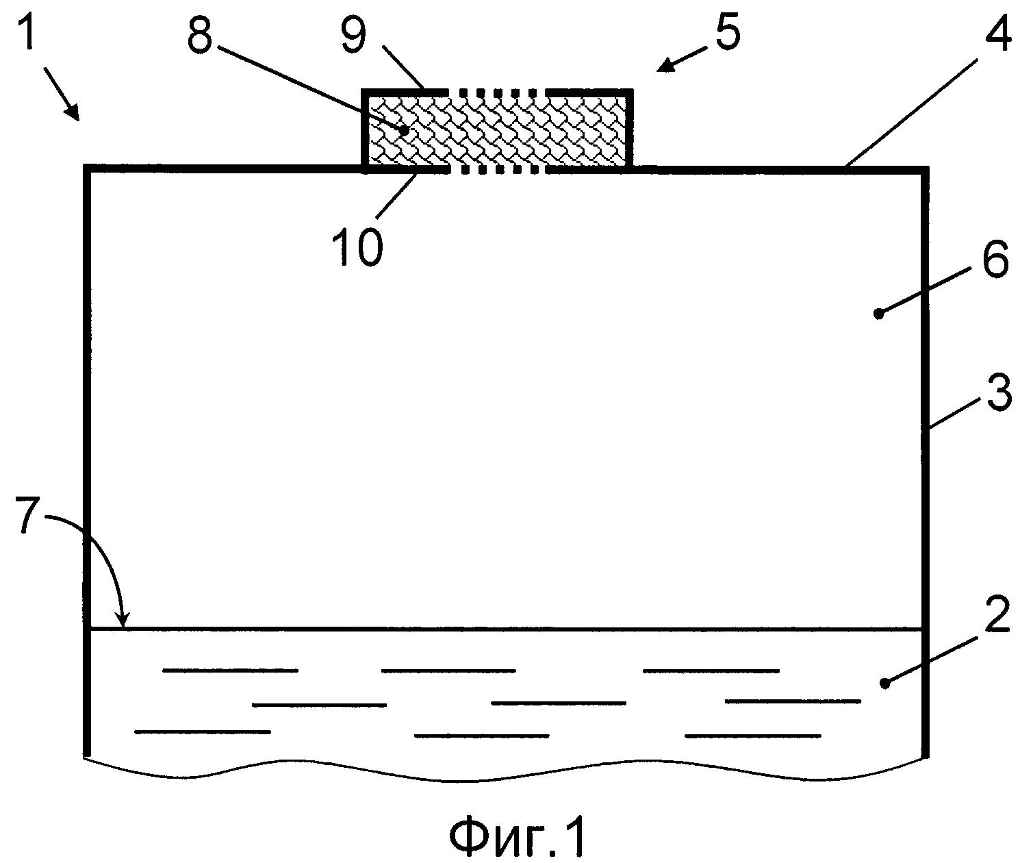 Накопительно-расходный резервуар для питьевой воды