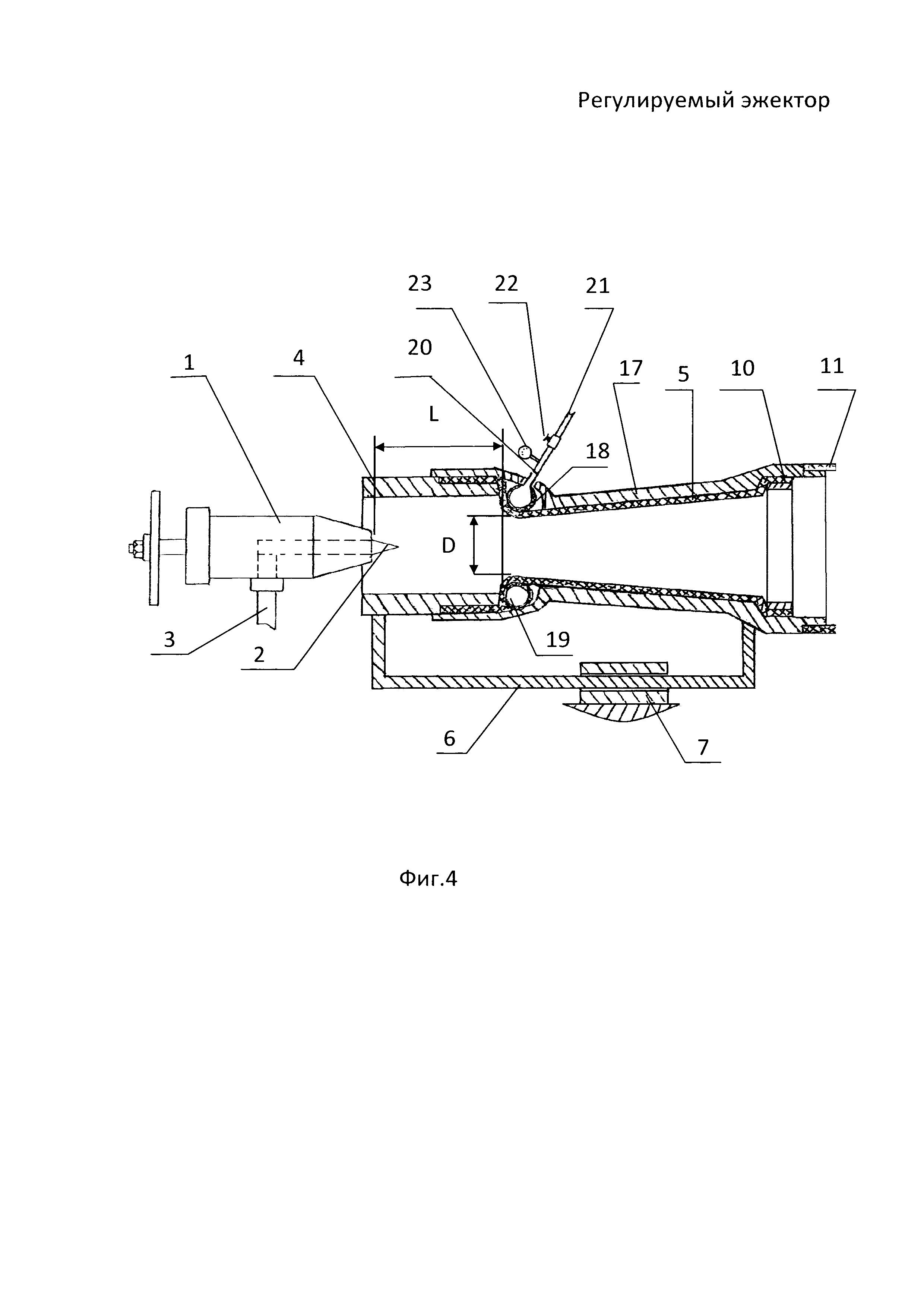 Регулируемый эжектор (варианты)