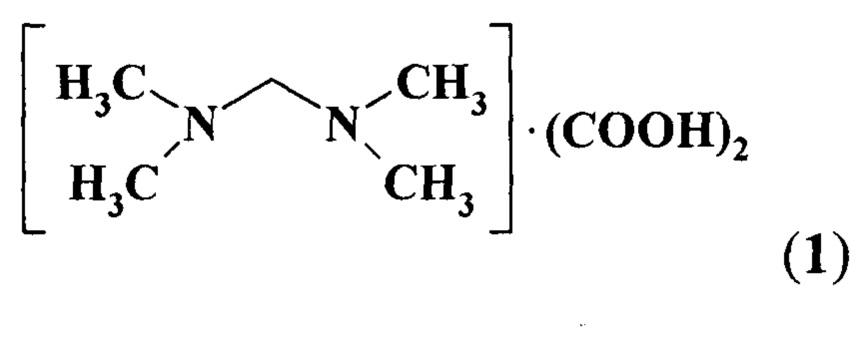 N,N'-тетраметилметилендиамин щавелевокислый - эффективное водорастворимое средство с ростостимулирующей и фунгицидной активностью