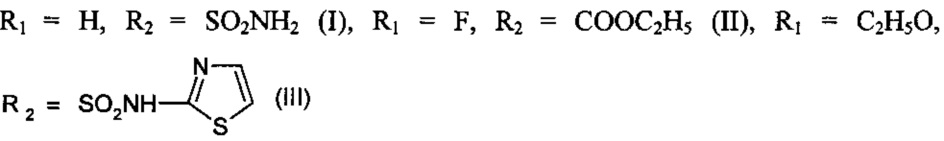 Способ получения N-ариламидов ароилпировиноградных кислот