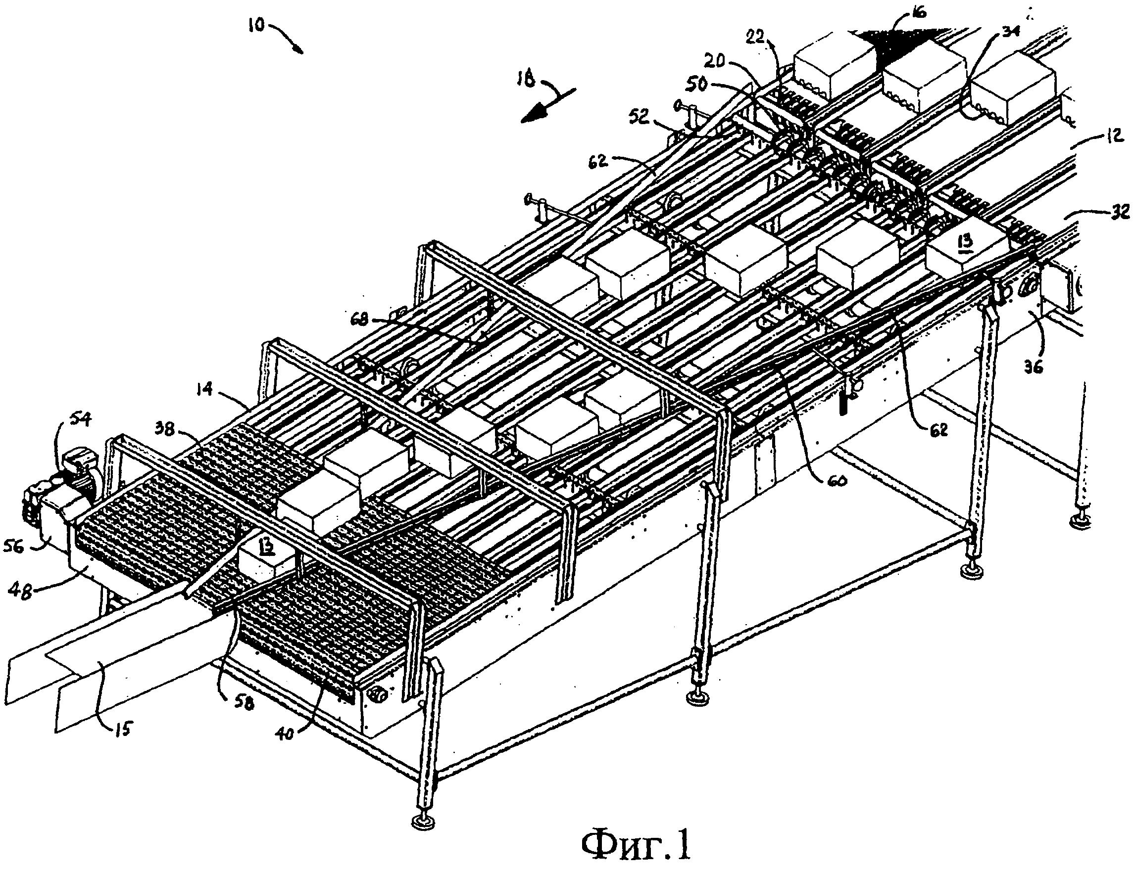 Синхронизирующий конвейер транспортер 7