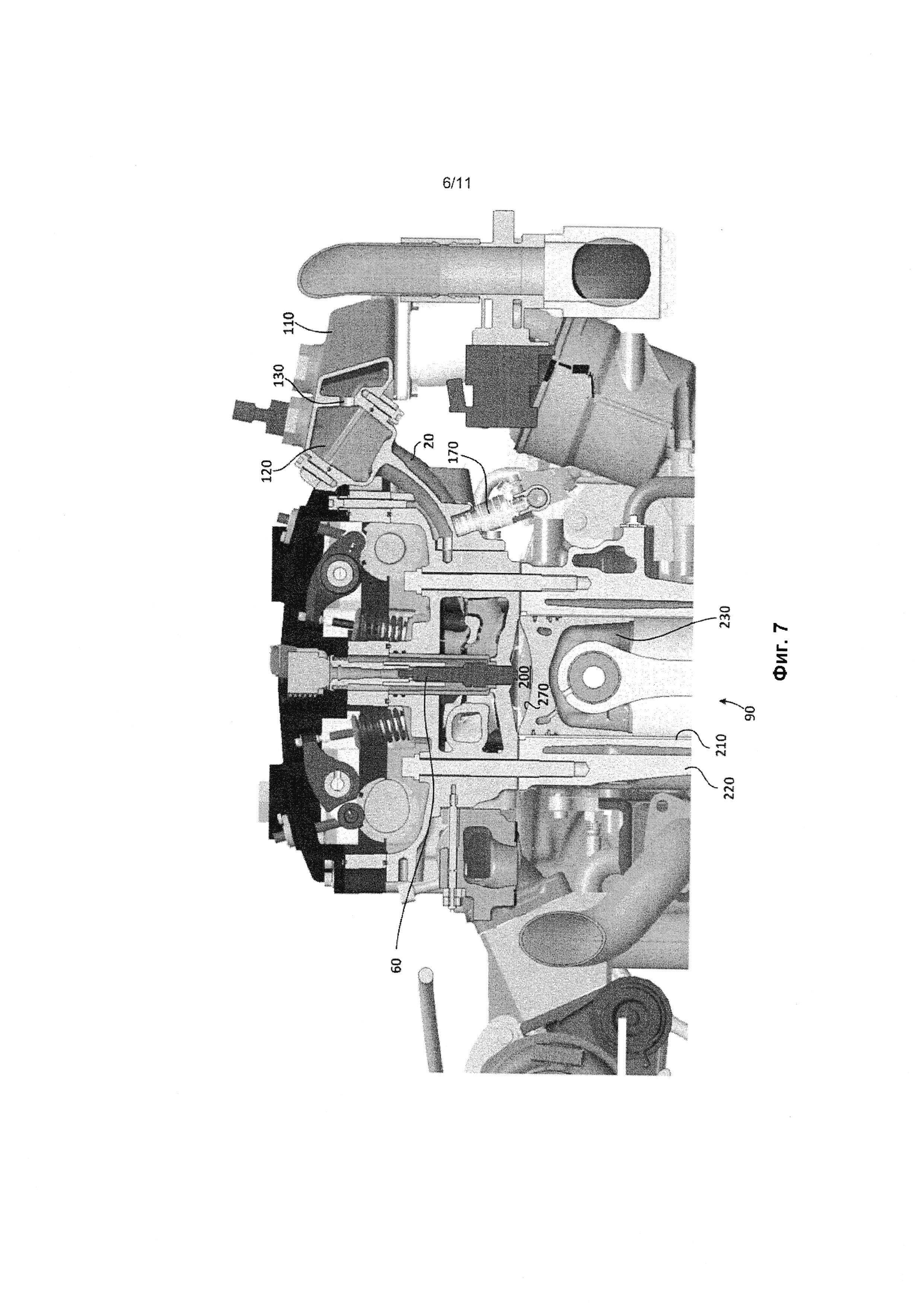 Устройство сжигания газообразного топлива для двигателя внутреннего сгорания