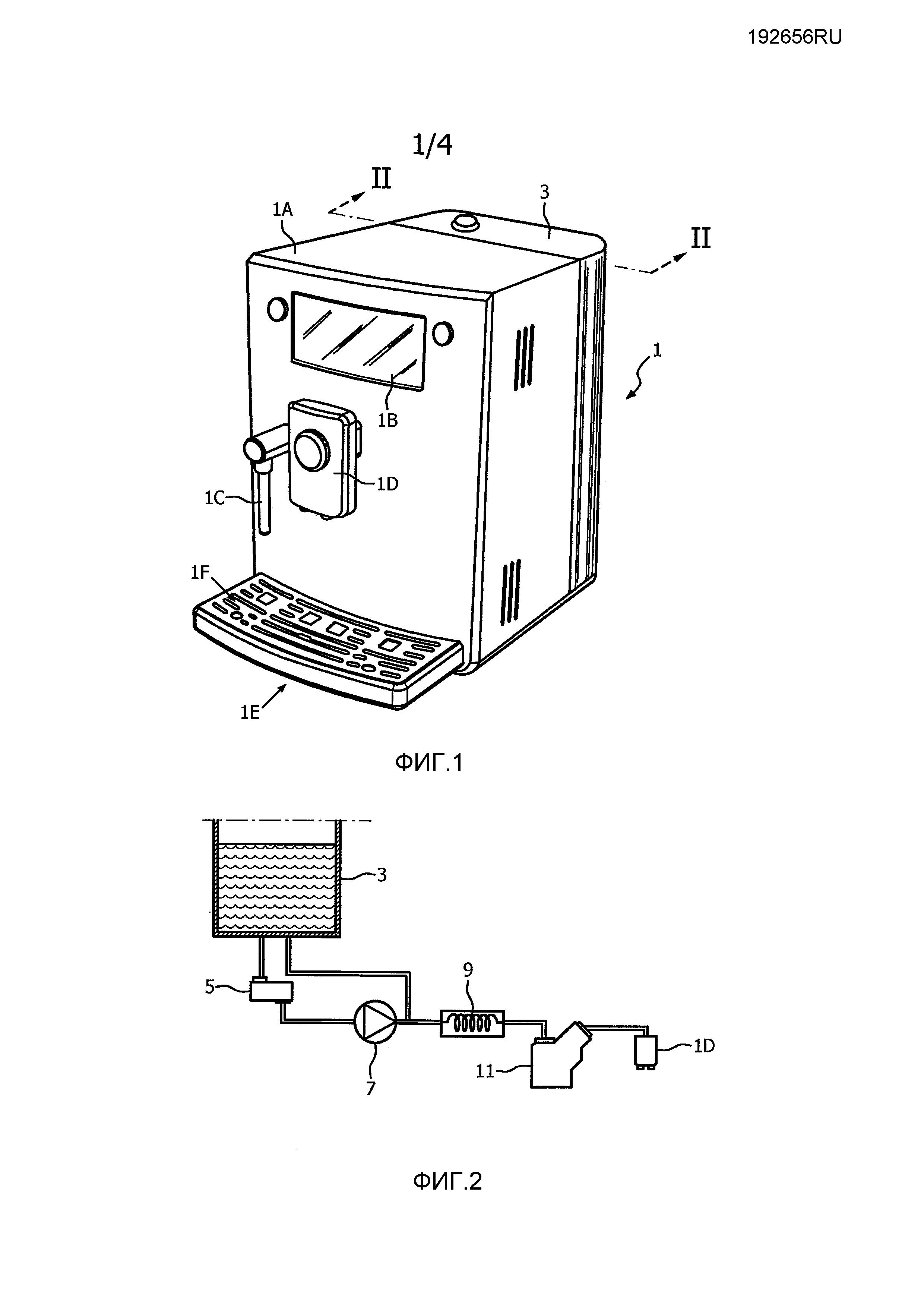 Емкость для воды и машина для приготовления напитков, содержащая упомянутую емкость