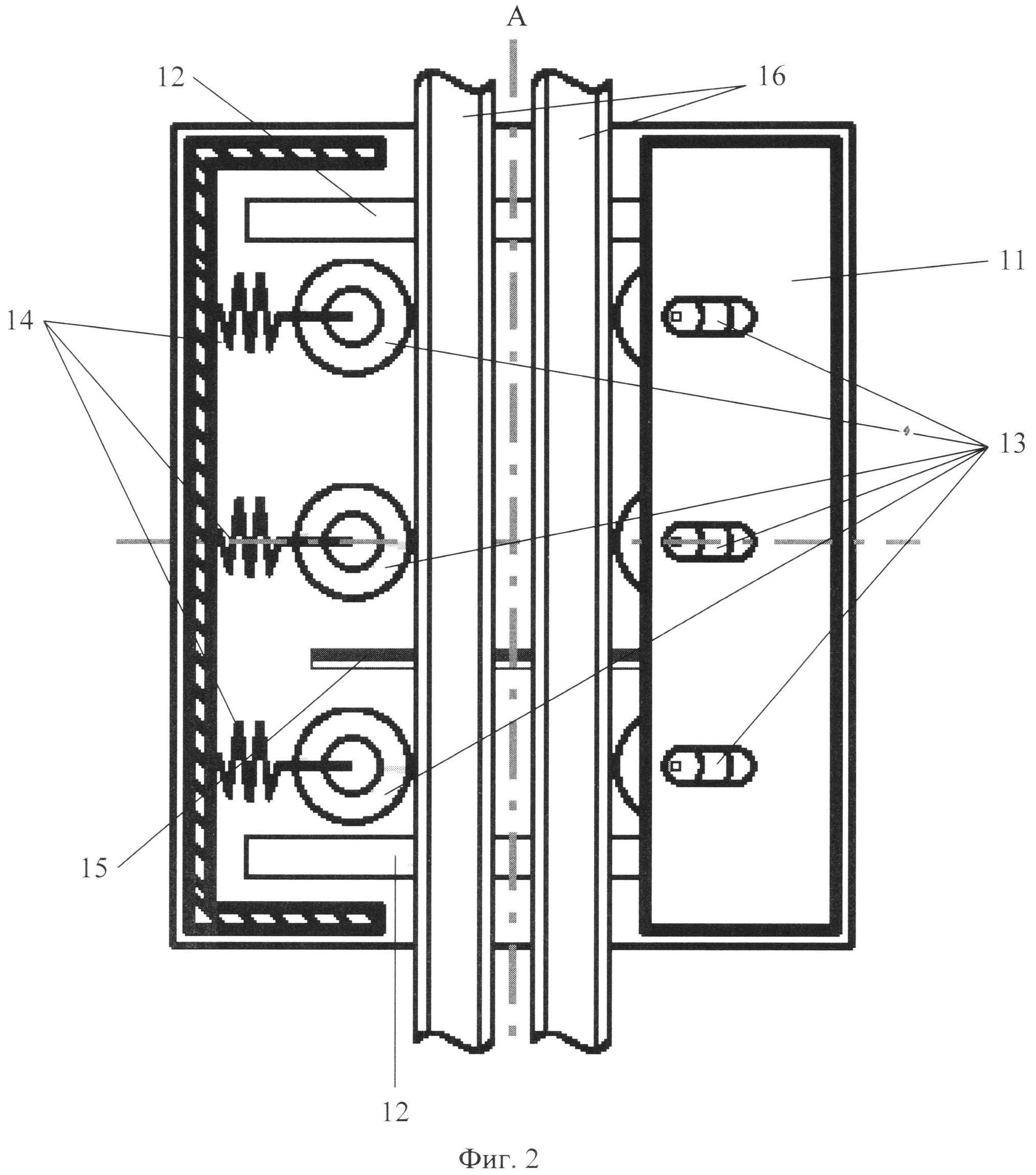 Устройство для определения износа контактного провода железных дорог