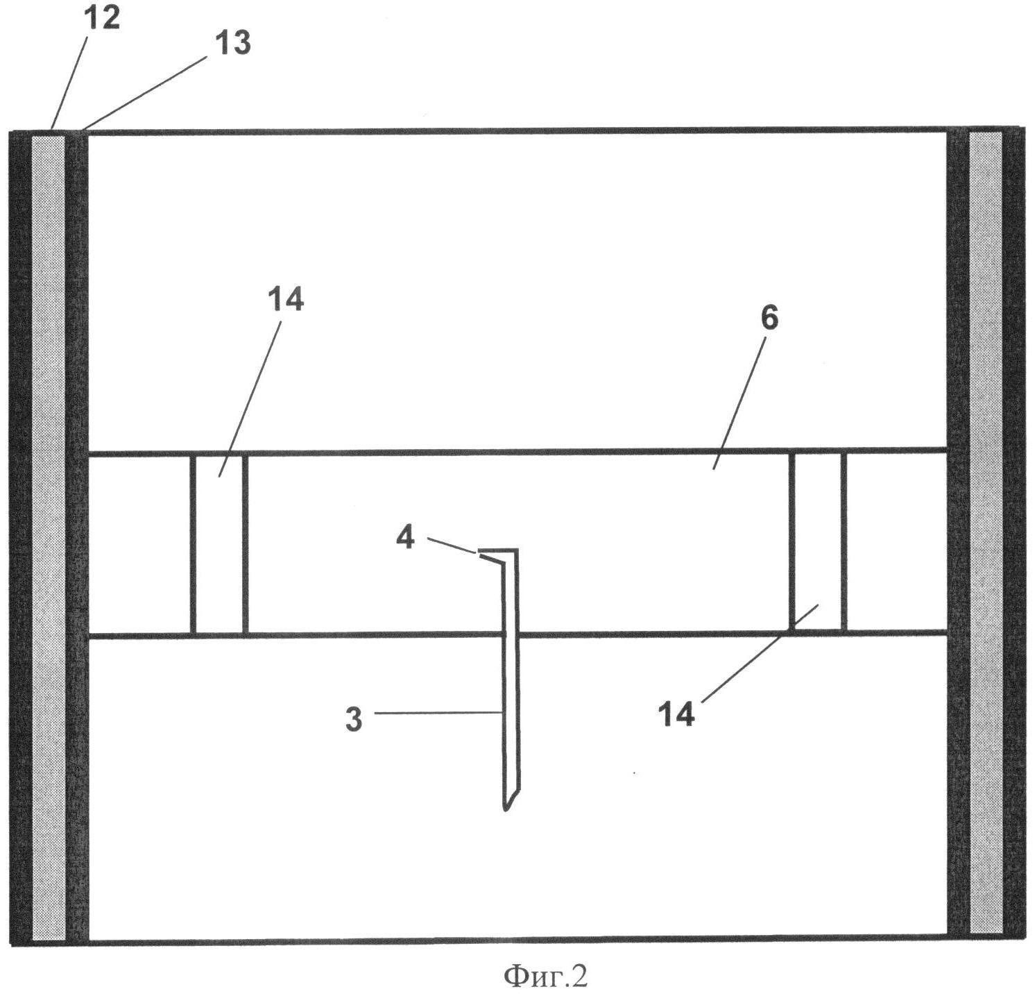 Циклотронный плазменный двигатель