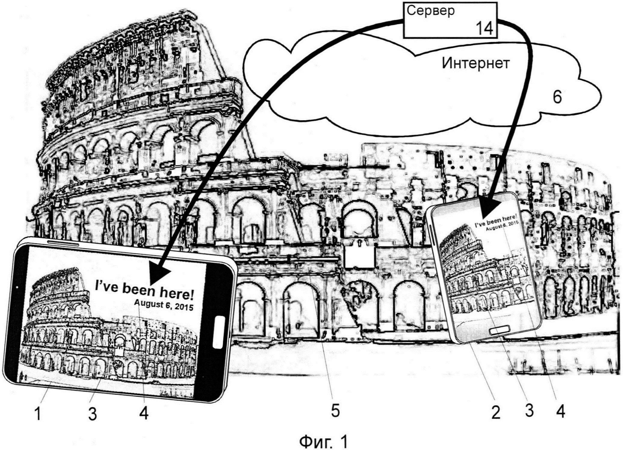 Способ управления устройством обработки изображения