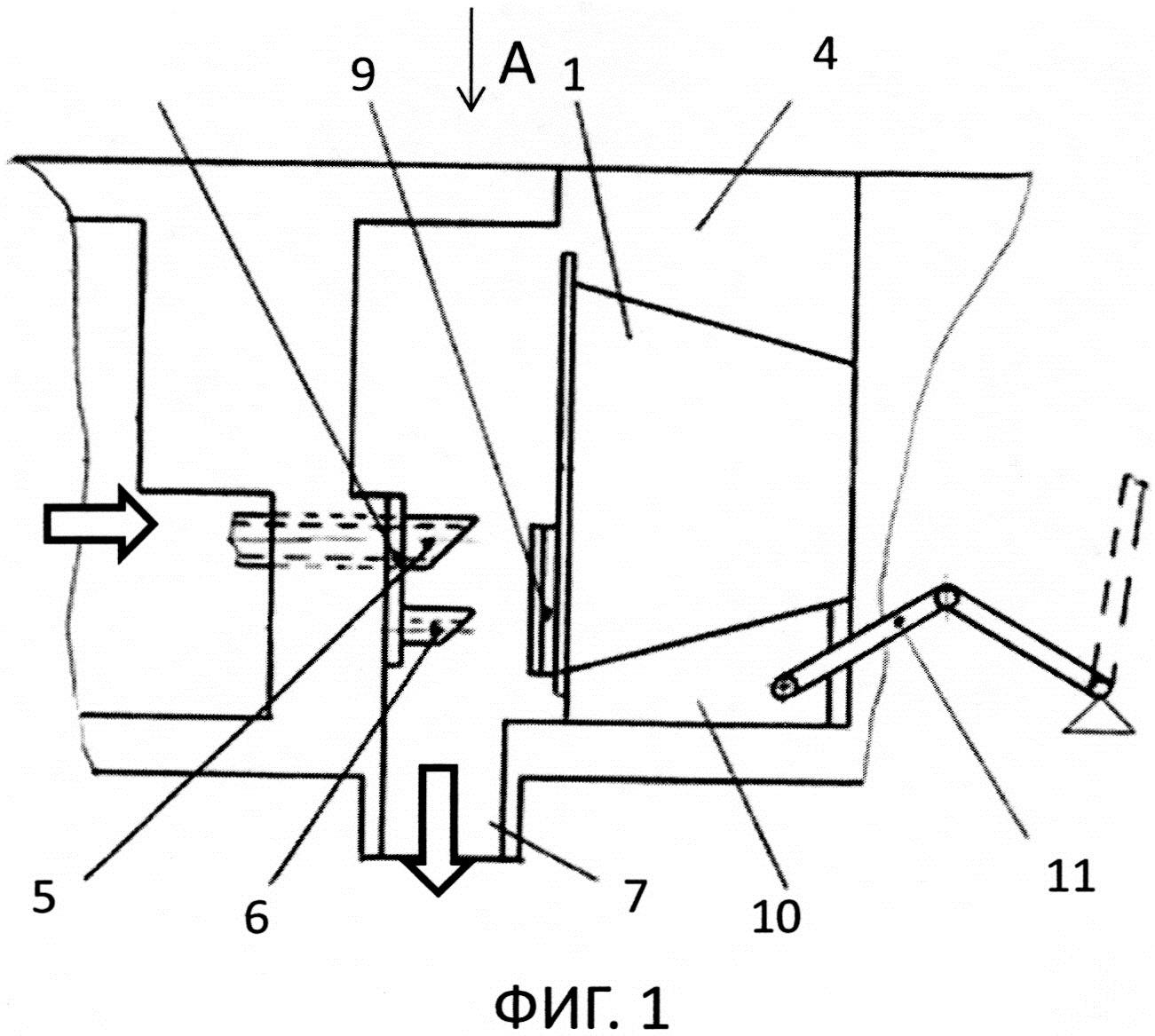 Устройство прокалывания капсулы капсульной машины для приготовления безалкогольных напитков