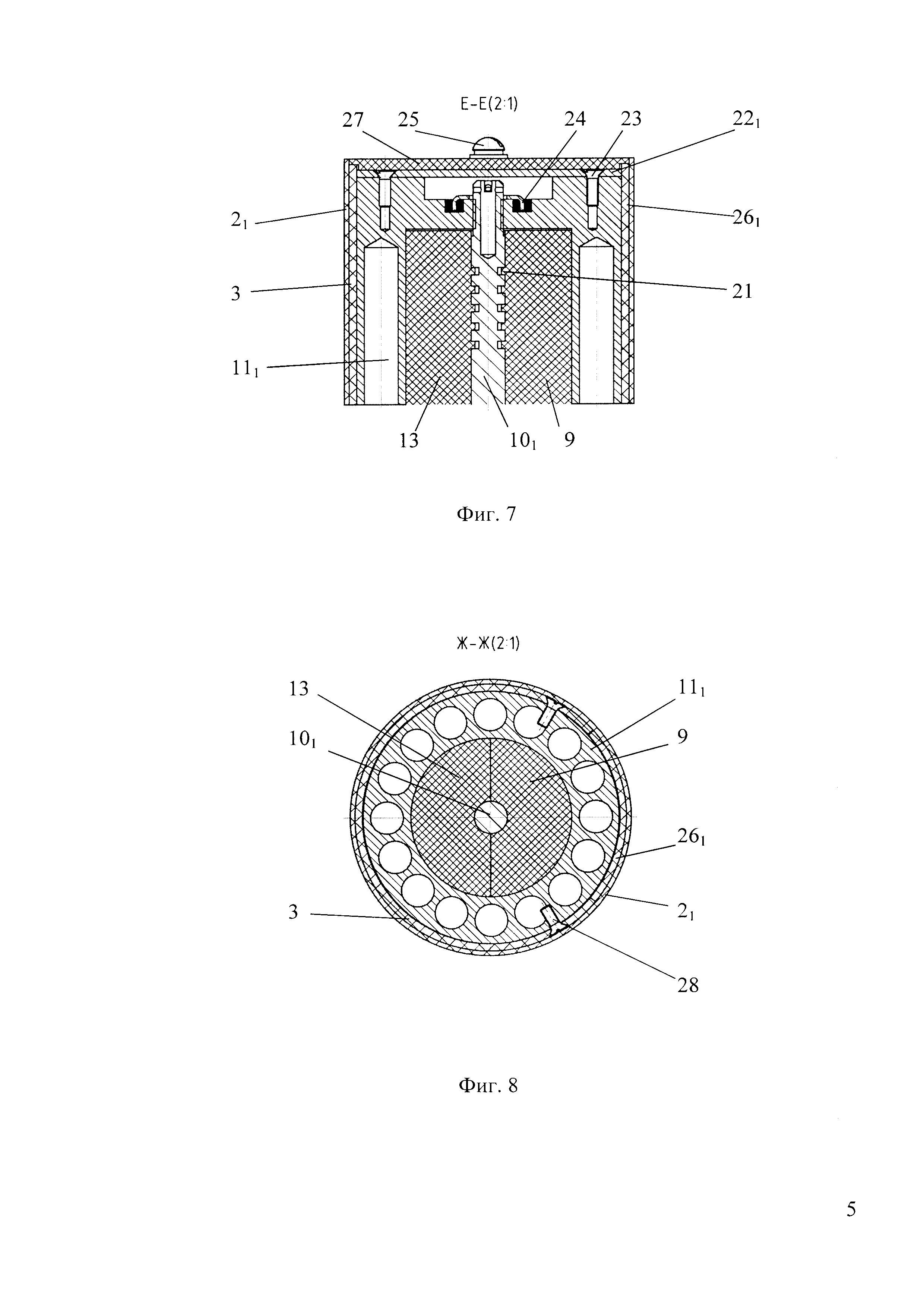 Антенна ненаправленная в горизонтальной плоскости