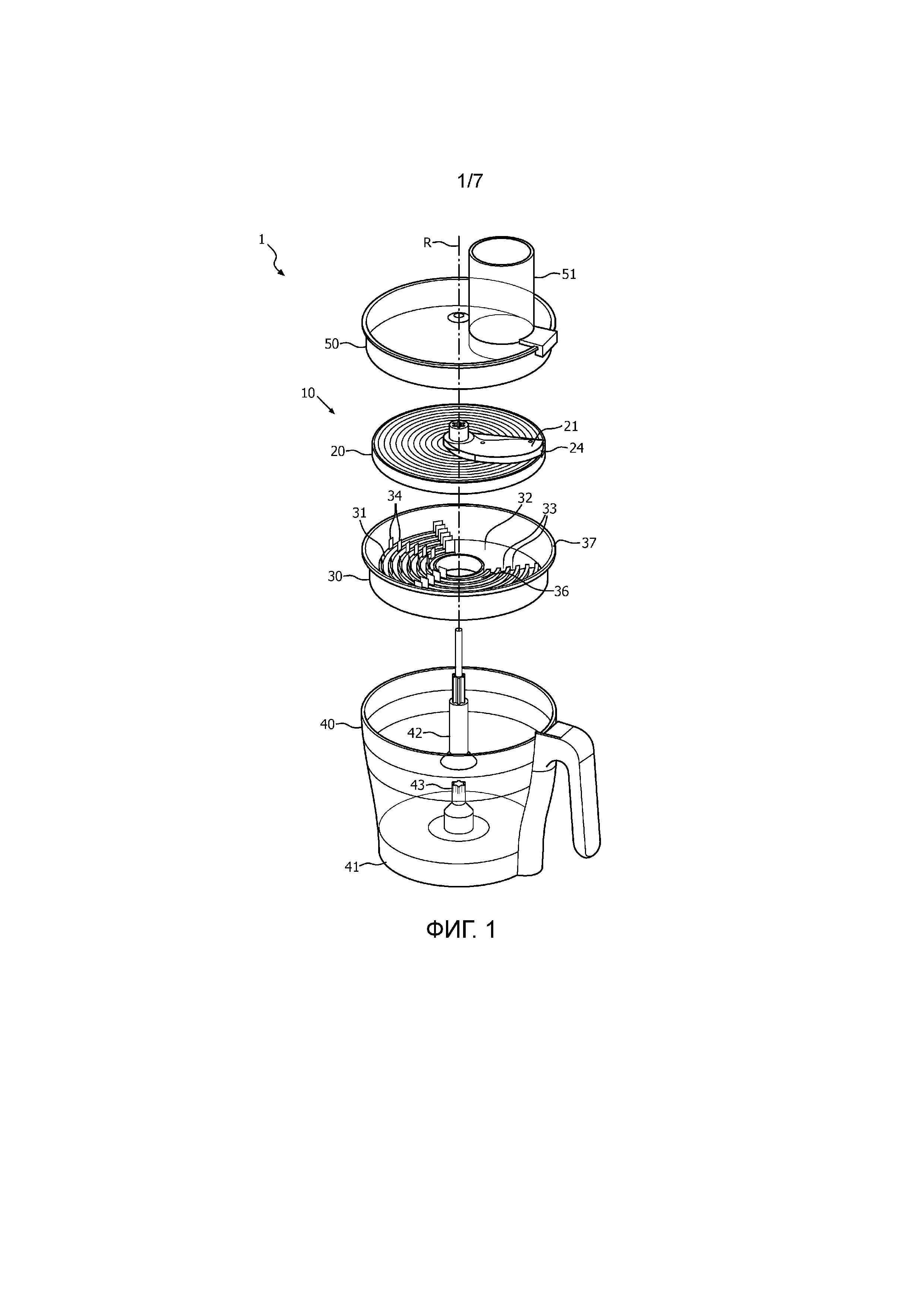 Устройство для нарезания пищевого продукта
