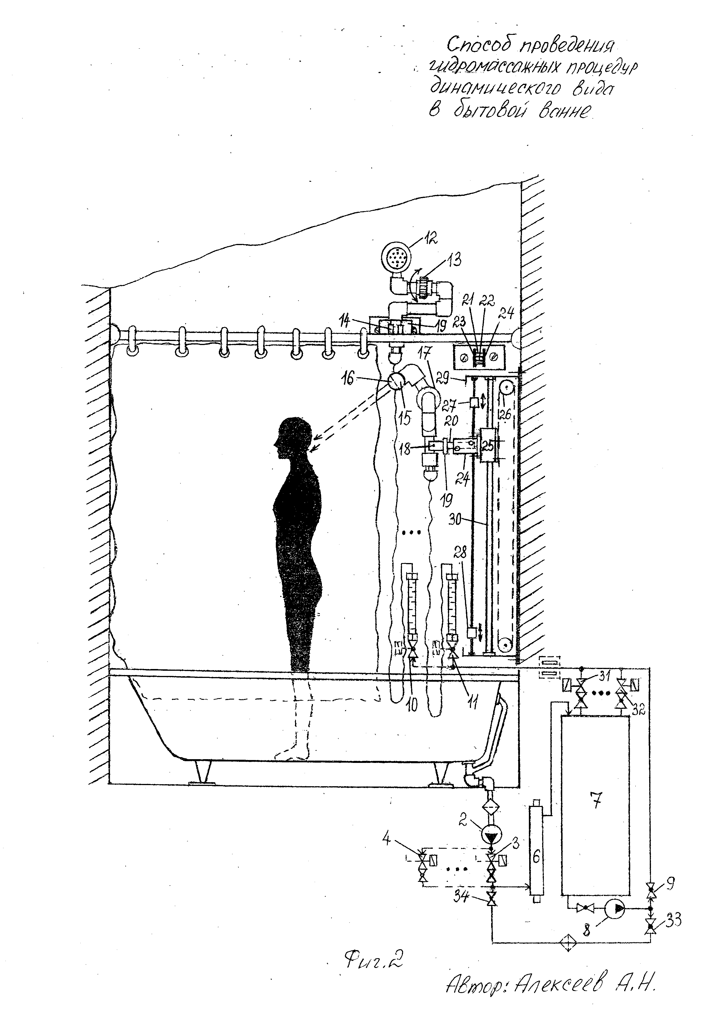 Способ проведения гидромассажных процедур динамического вида в бытовой ванне