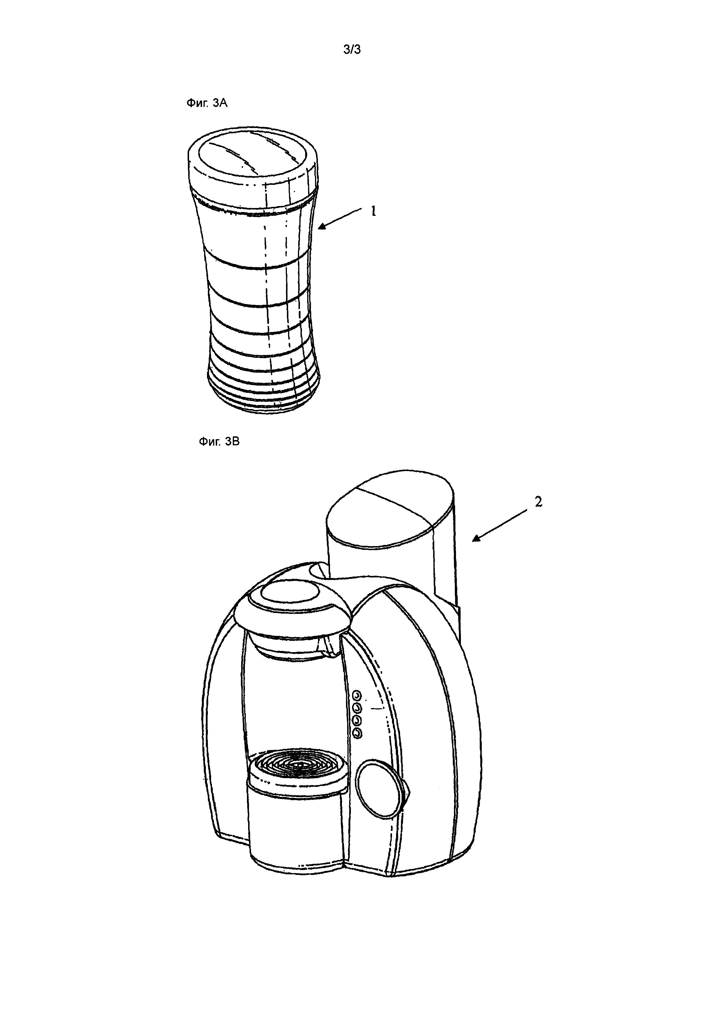 Обработка растворимого кофе