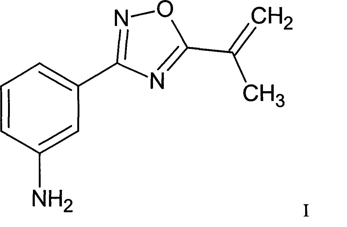 3-(3-аминофенил)-5-(проп-1-ен-2-ил)-1,2,4-оксадиазол