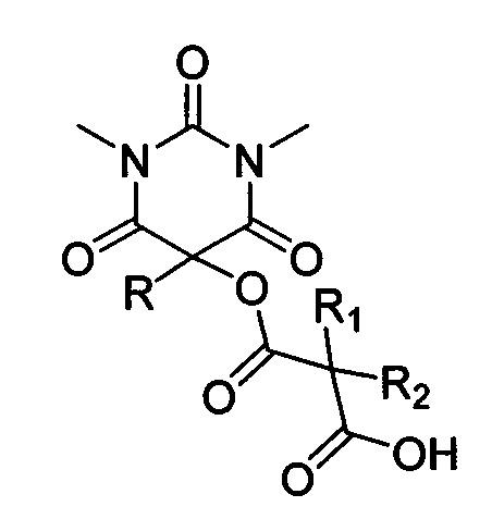 Способ получения ацилоксизамещенных барбитуровых кислот