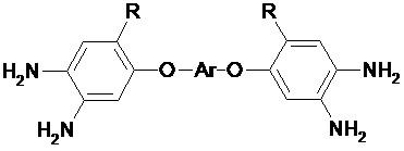 Способ получения полиядерных тетрааминов, содержащих мостиковые атомы