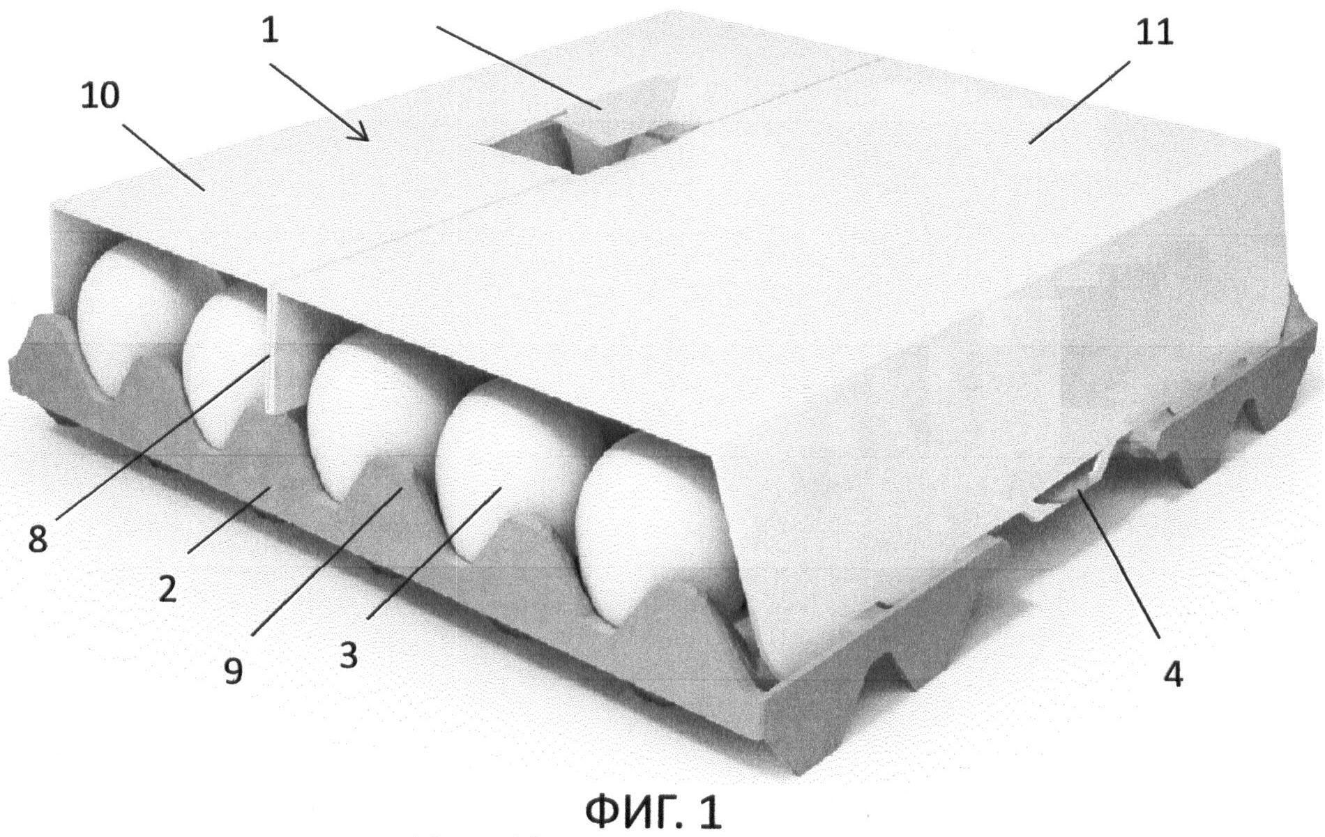 Крышка для упаковки яиц в бугорчатой прокладке и упаковка для яиц с такой крышкой