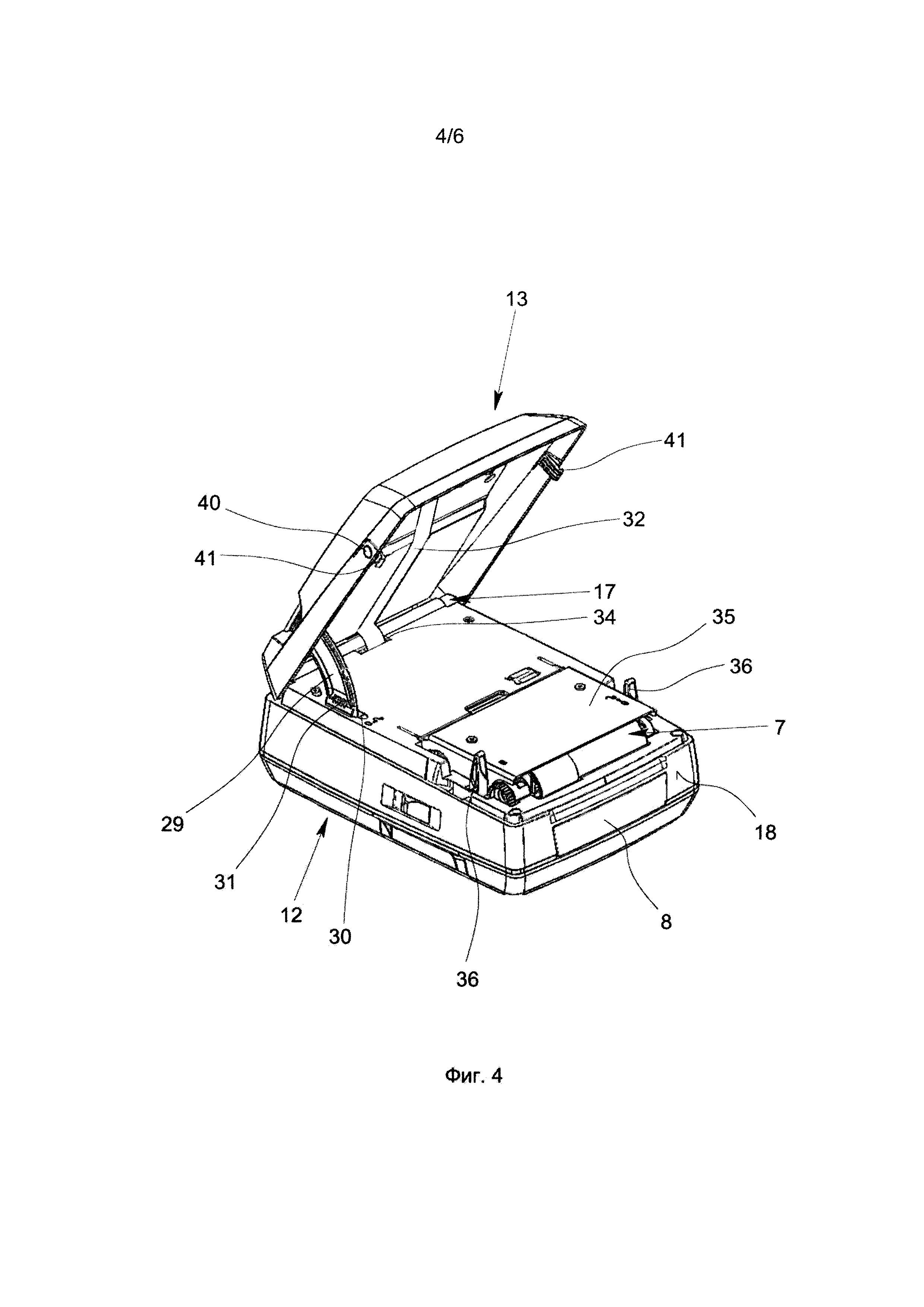 Печатное устройство для нанесения печати на объекты нанесения печати