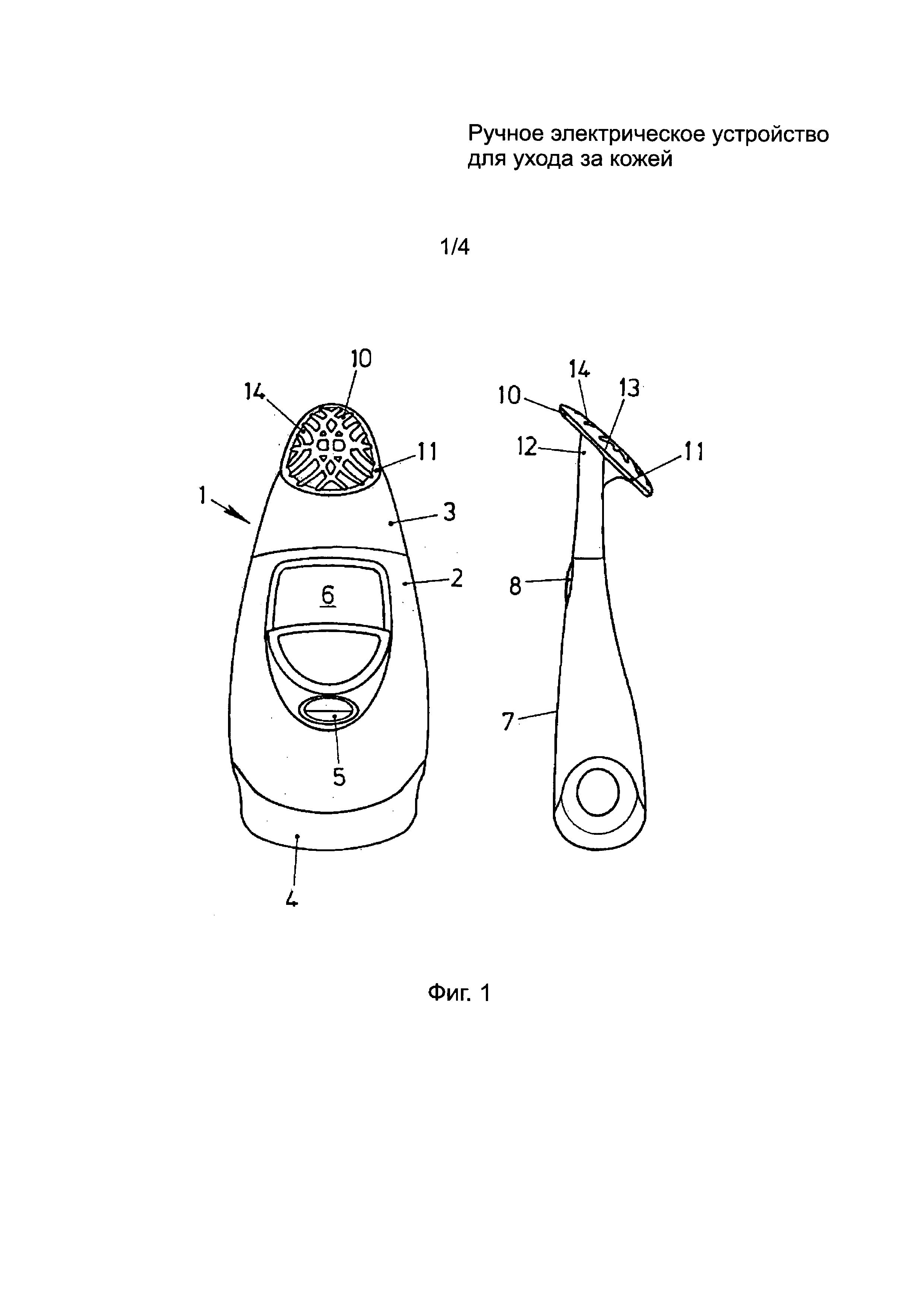 Ручное электрическое устройство для ухода за кожей